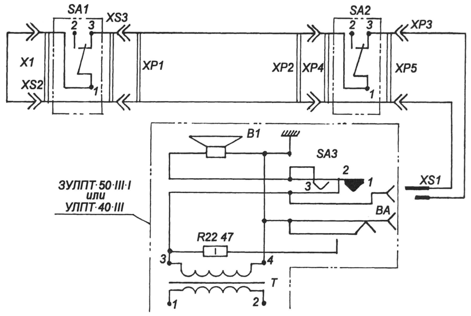 Принципиальная электрическая схема устройства дистационного отключения звука телевизионного приёмника