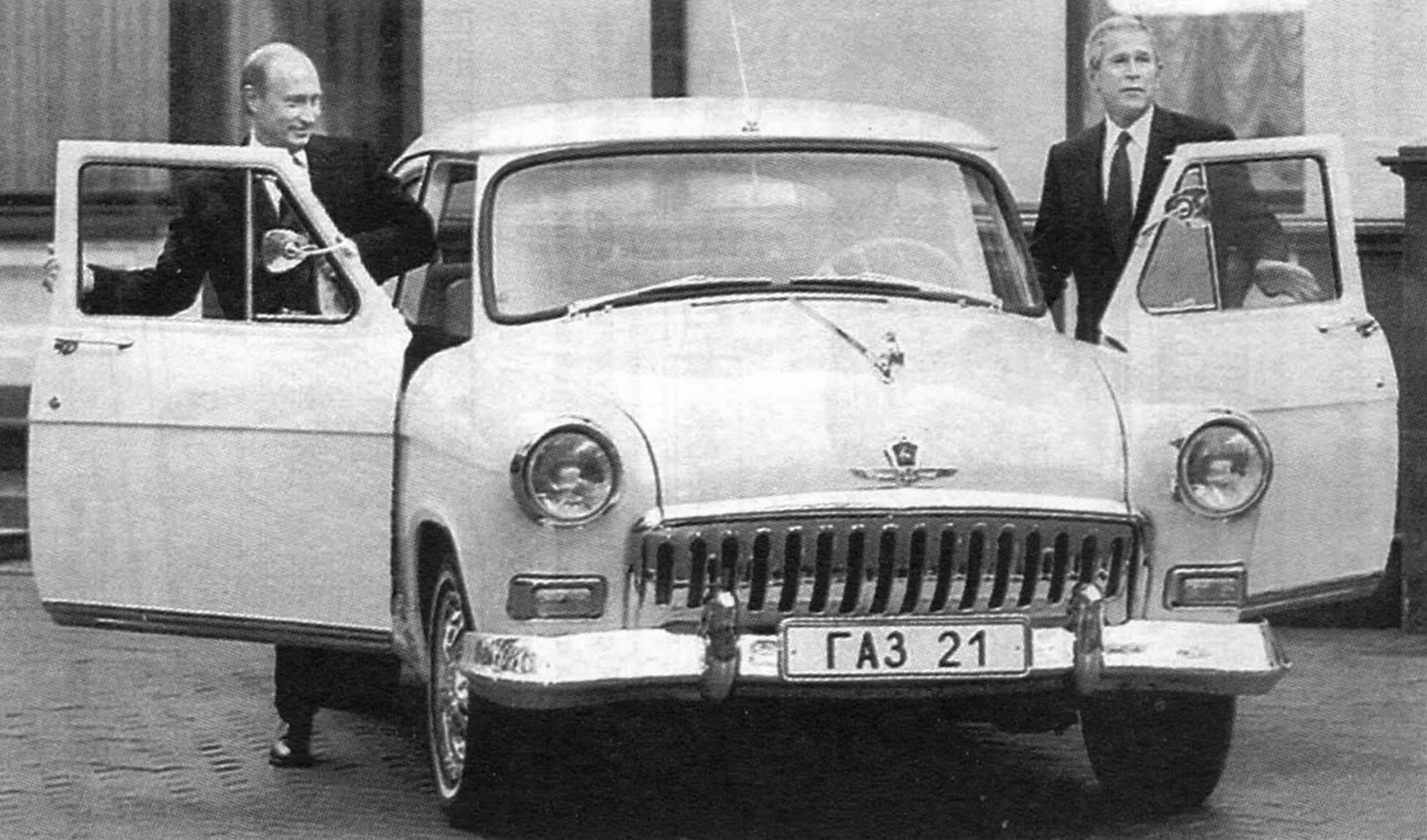 МАШИНА ПРЕЗИДЕНТА (автомобиль N-21 «Волга» выпуска 1956 года)