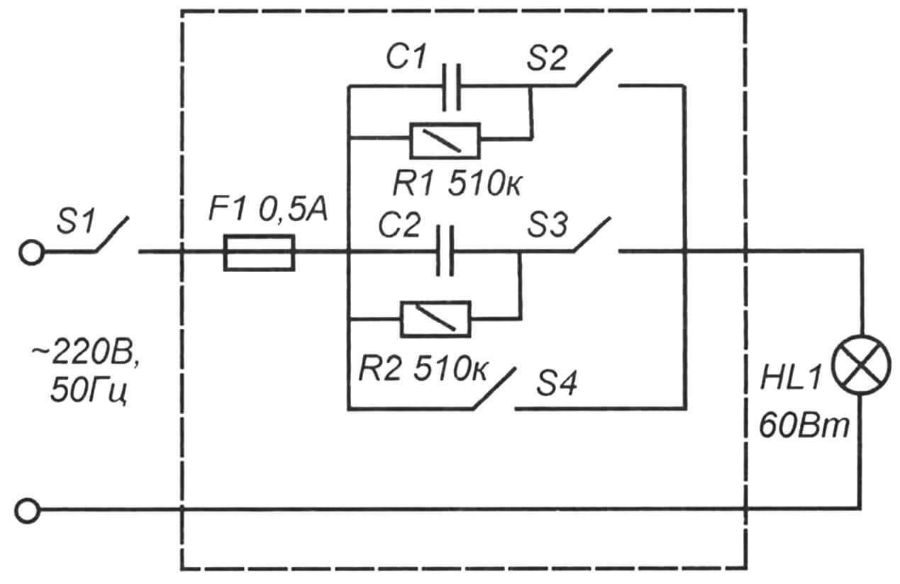 Принципиальная электрическая схема светорегулятора ступенчатого действия для настольной лампы