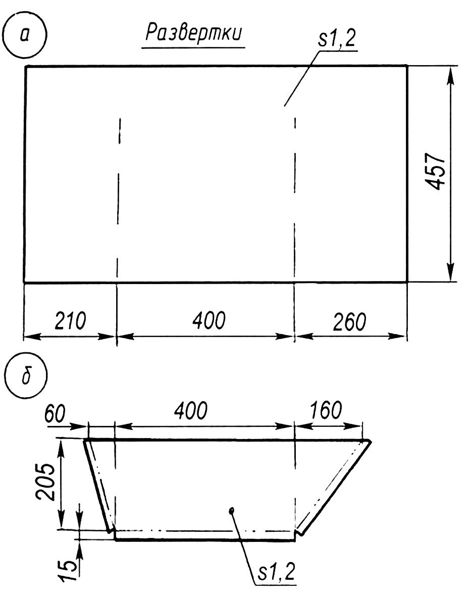 Развертки кузовных деталей (материал - стальной лист s1,2):