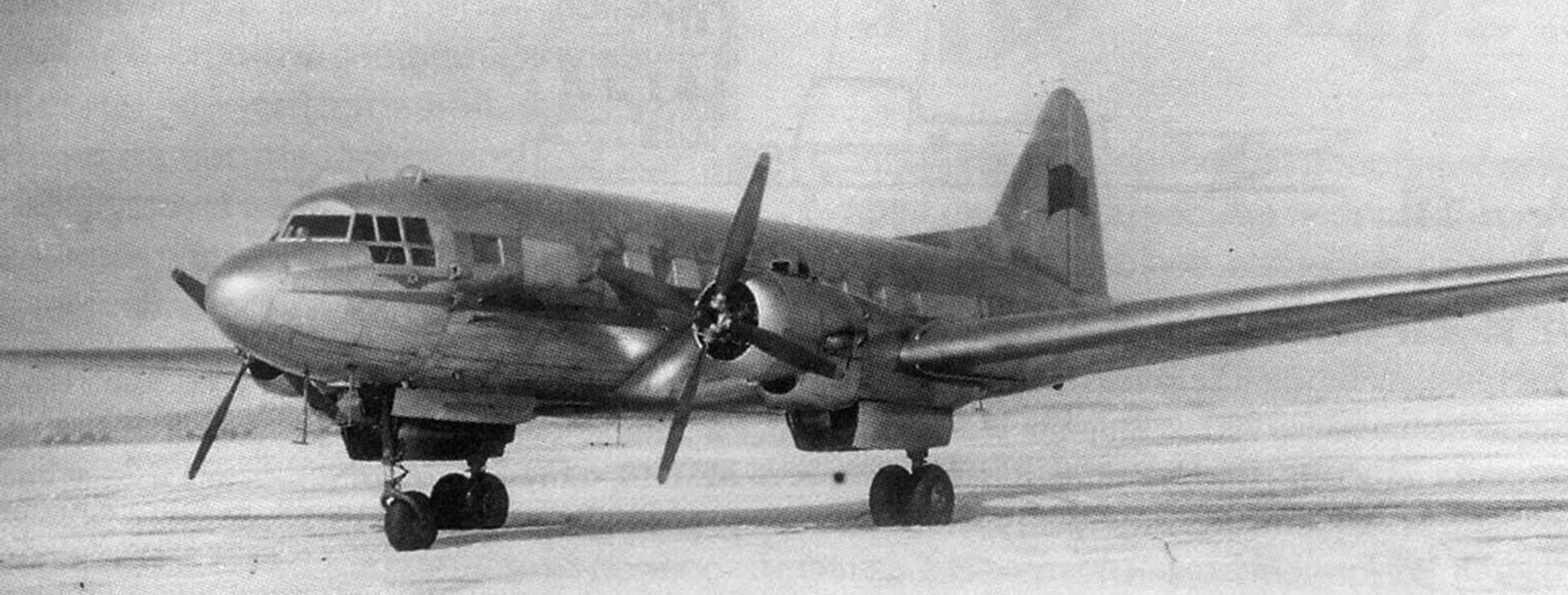 ГОТОВ К ТРУДУ И ОБОРОНЕ (Пассажирский лайнер Ил-12)