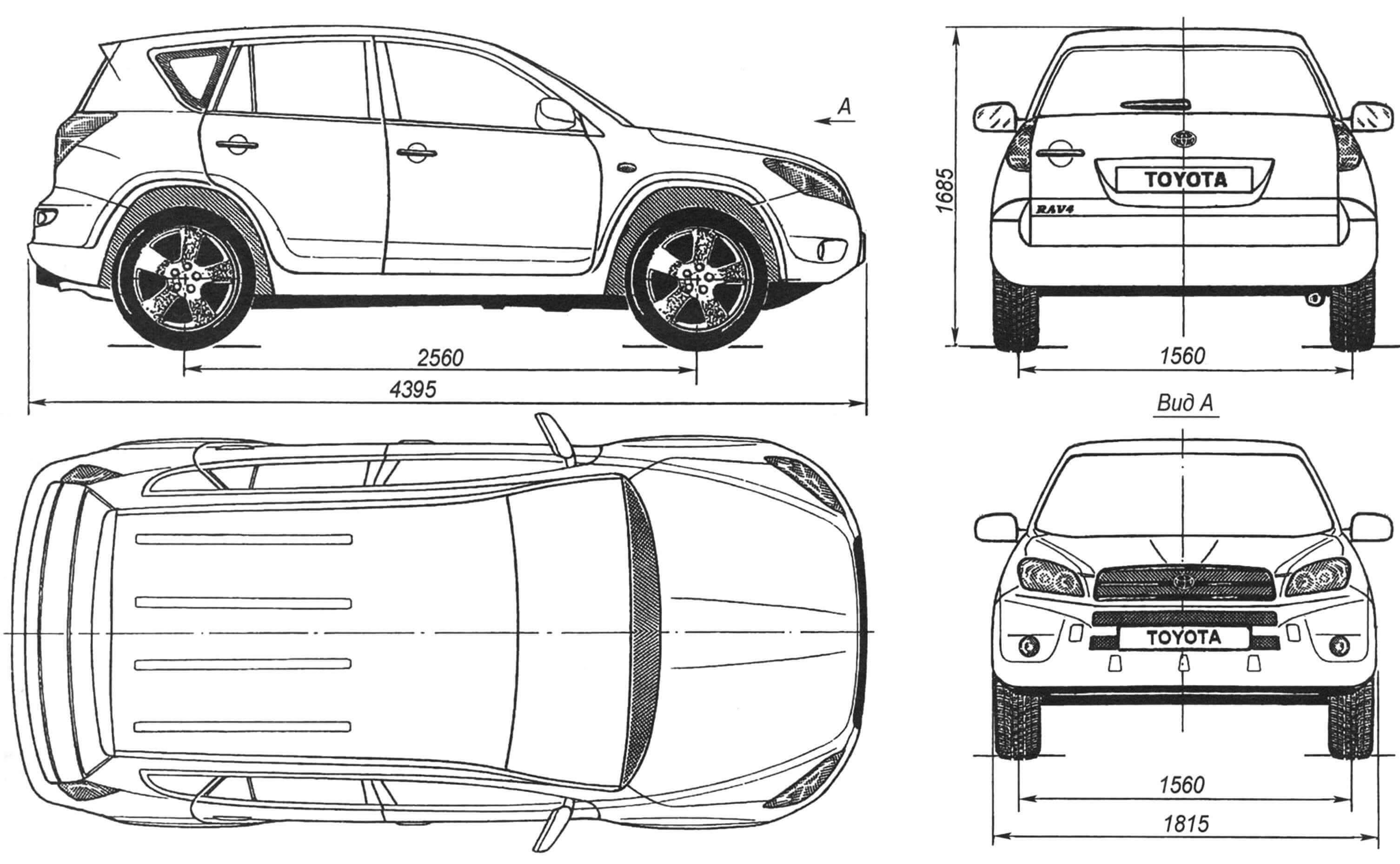 Геометрическая схема кроссовера Toyota RAV4 выпуска 2005 года
