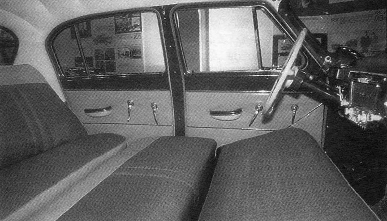"При разложенном переднем диване салон ""Boлги"" превращался в просторную спальню"