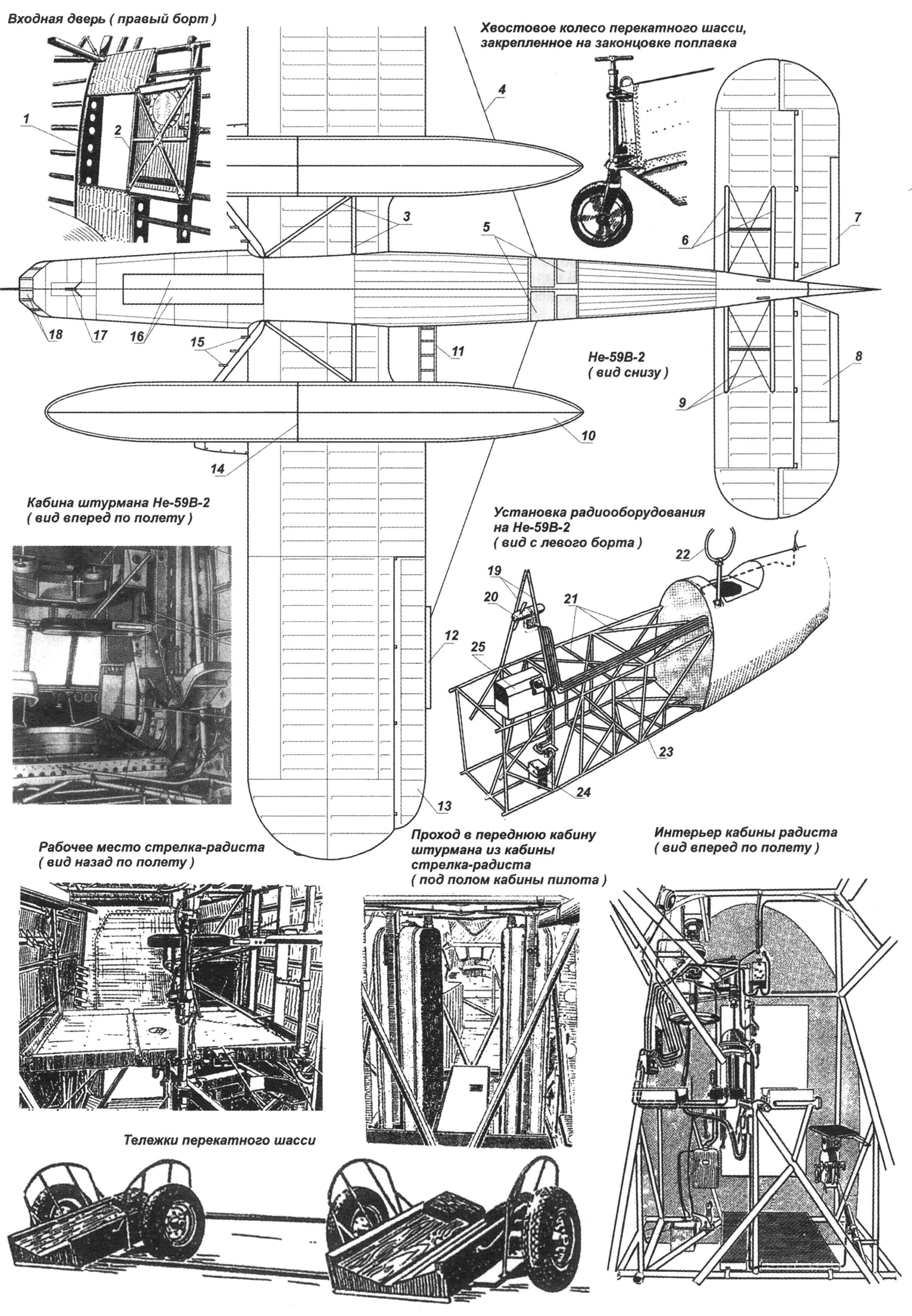 Не-59В-2
