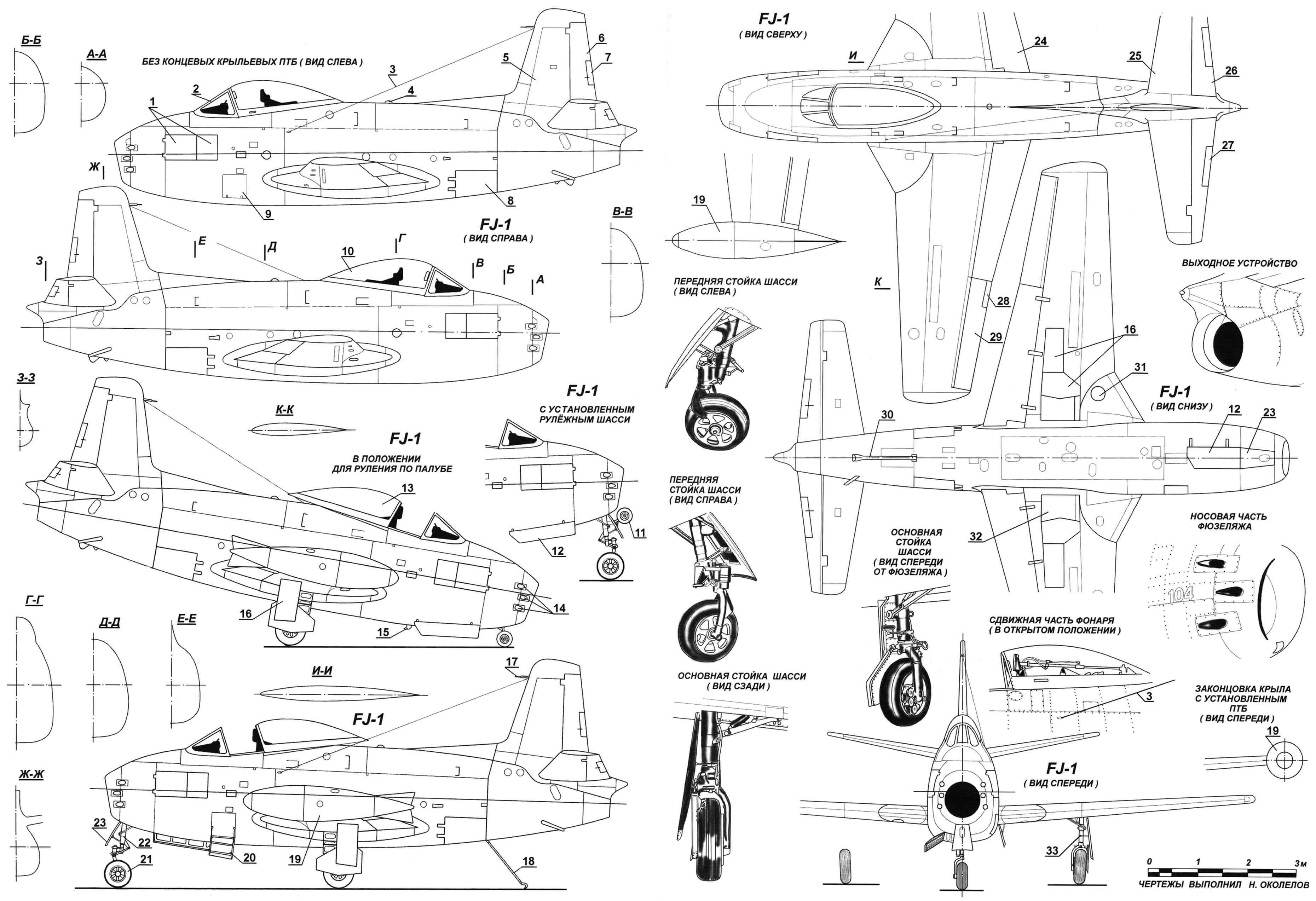 Палубный реактивный истребитель FJ-1 Fury