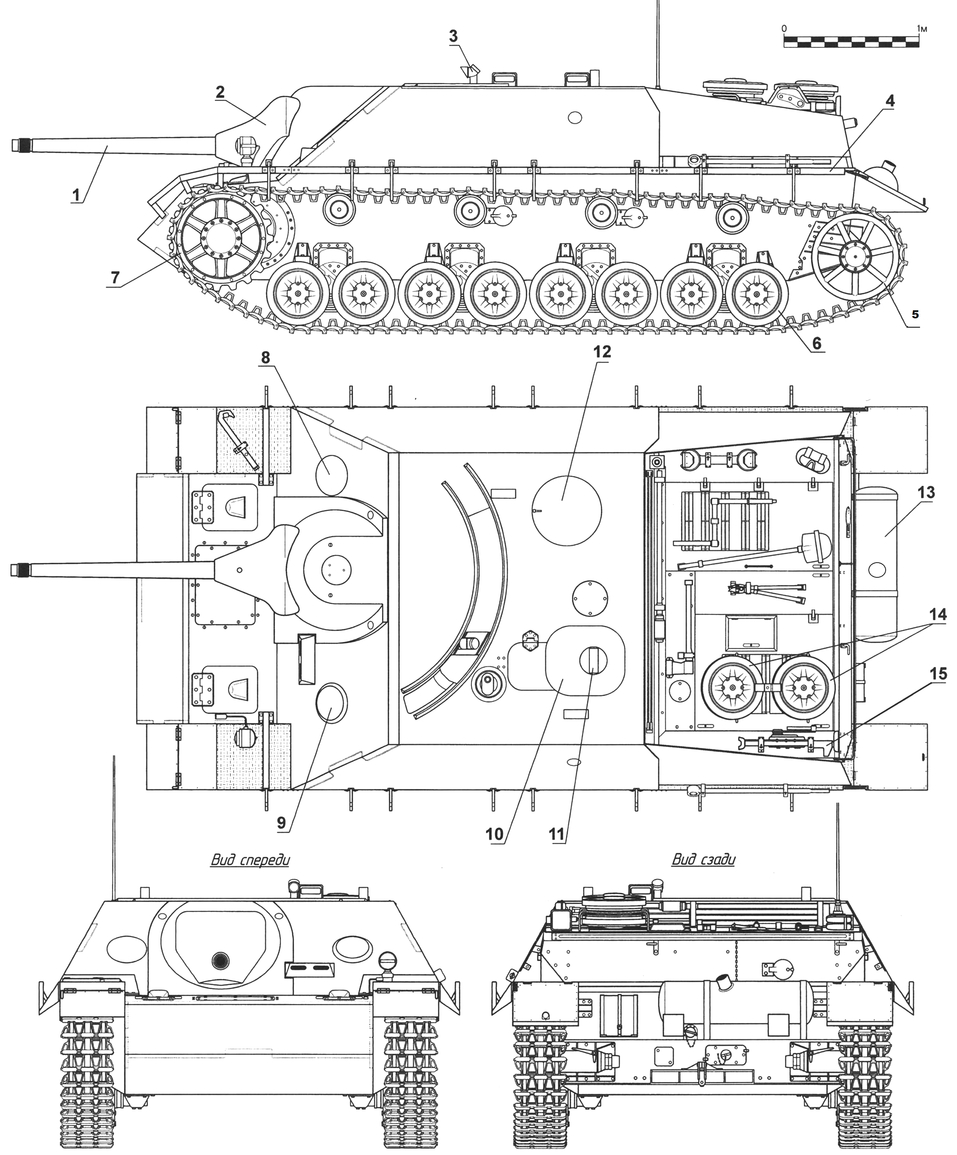 Истребитель танков Jagdpanzer IV: