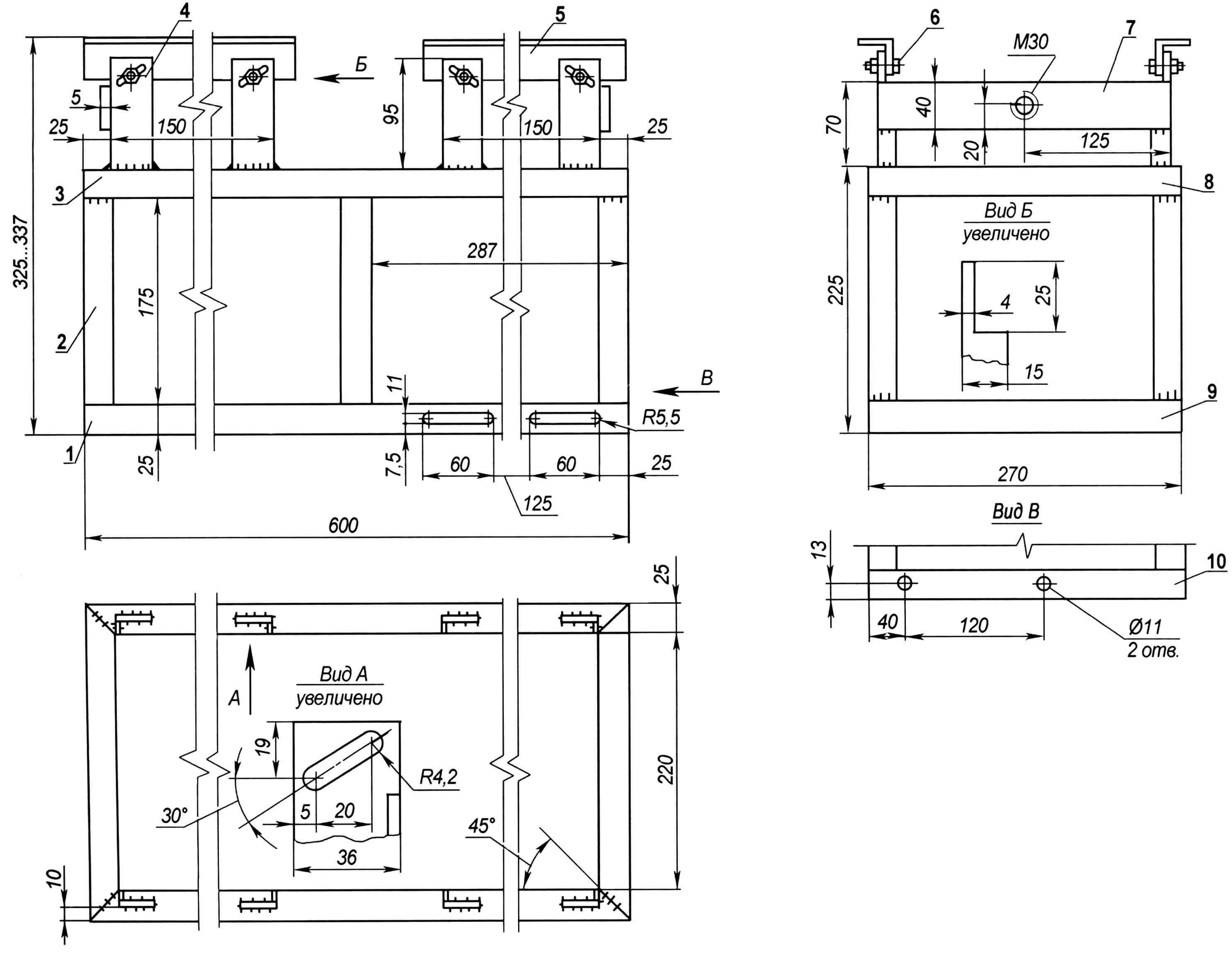 Рама (все детали, кроме указанных особо, выполнены из уголка 25x25 мм; для наглядности ширина полок уголков увеличена):