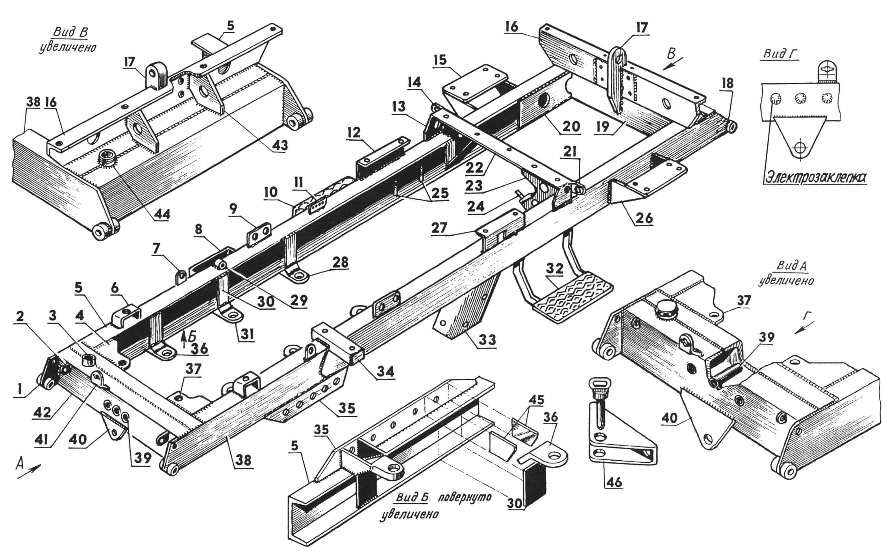 Основные узлы рамы трактора