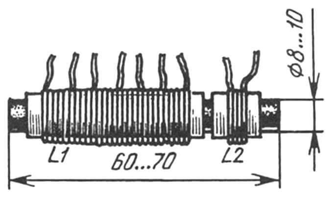 Рис.3. Катушки на ферритовом стержне