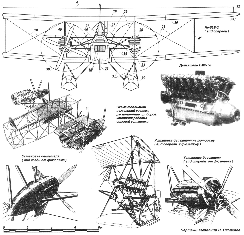 Германский гидросамолет Не-59: