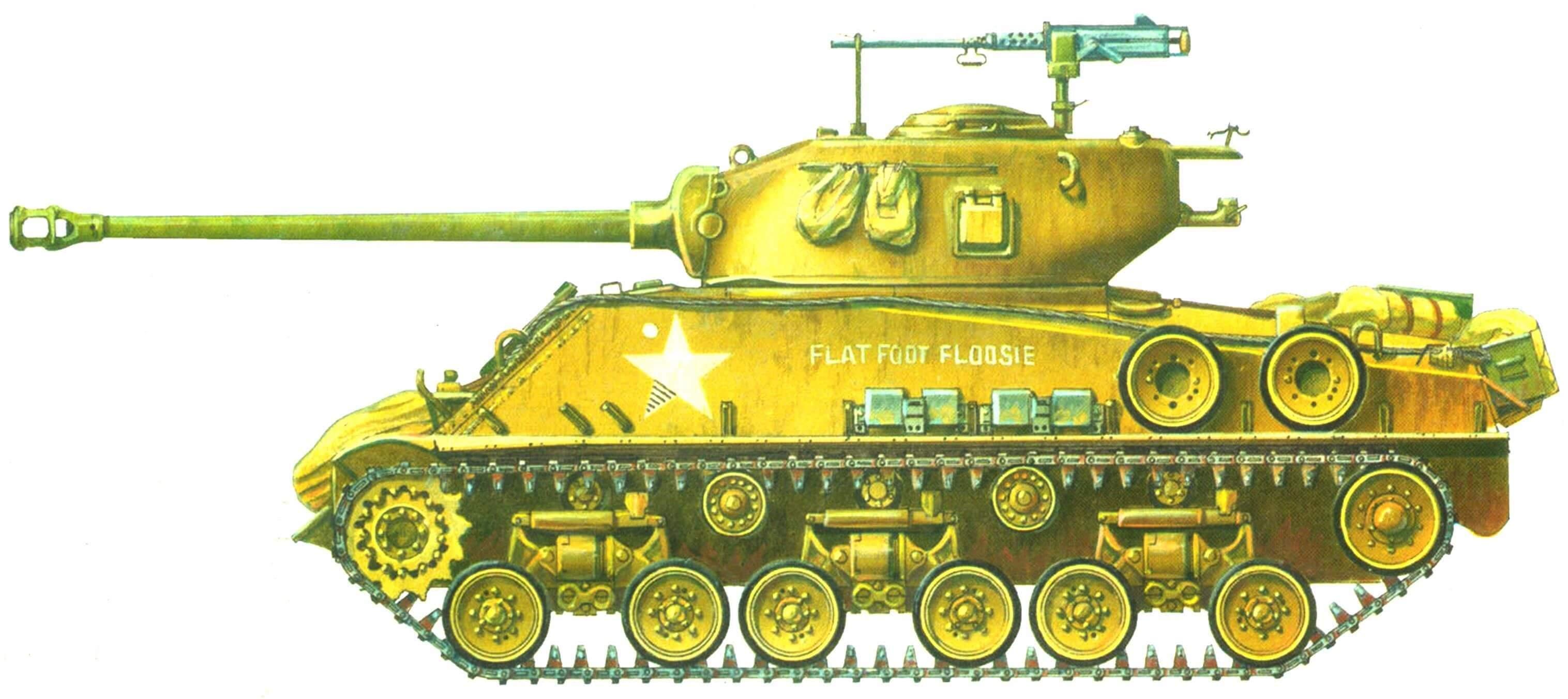 Средний танк М4АЗЕ8. 41-й танковый батальон 11-й танковой дивизии. Танк из 3-й американской армии генерала Дж. Паттона, первым переправившийся через Рейн 21 марта 1945 г.