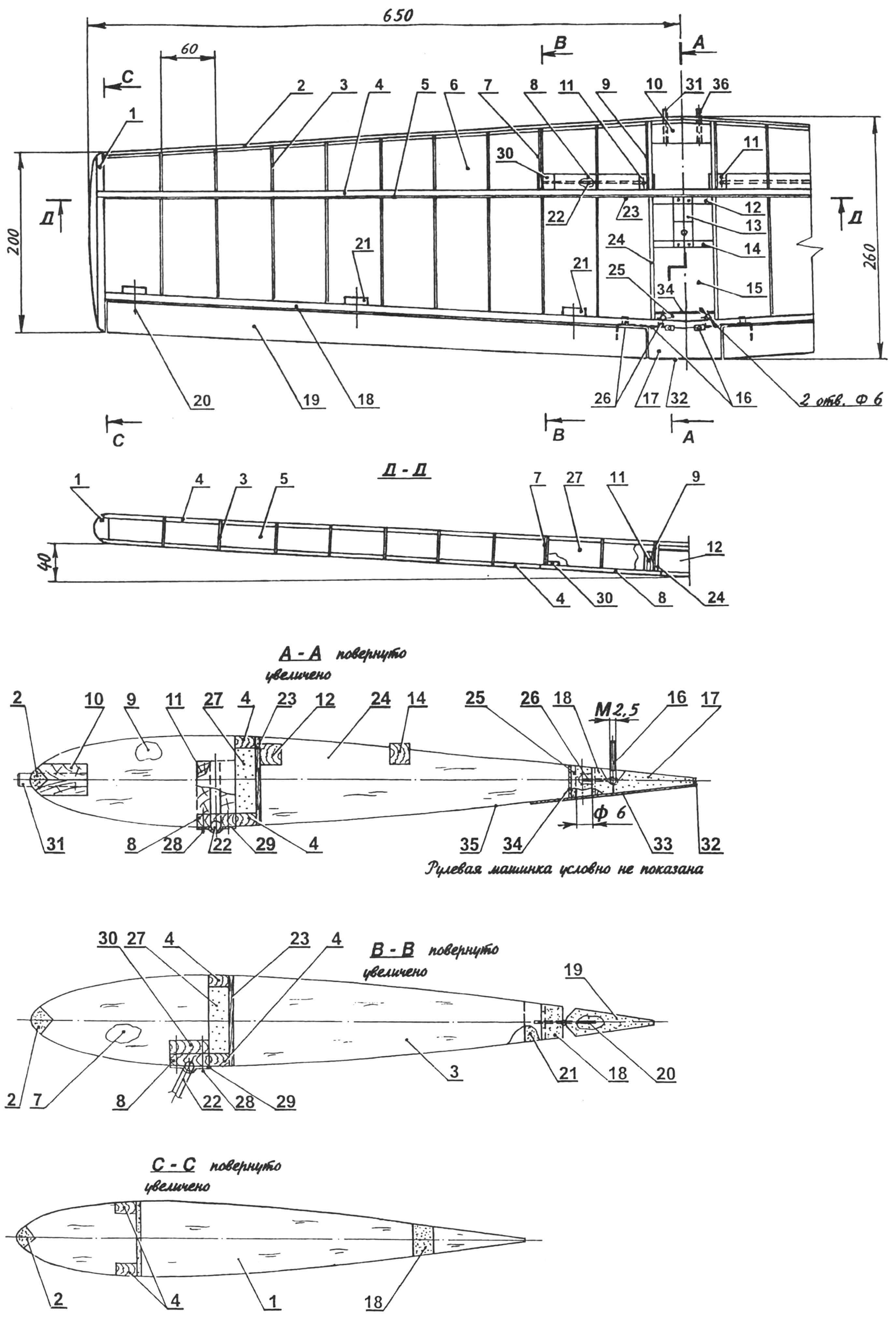 Крыло радиоуправляемой тренировочной модели самолета