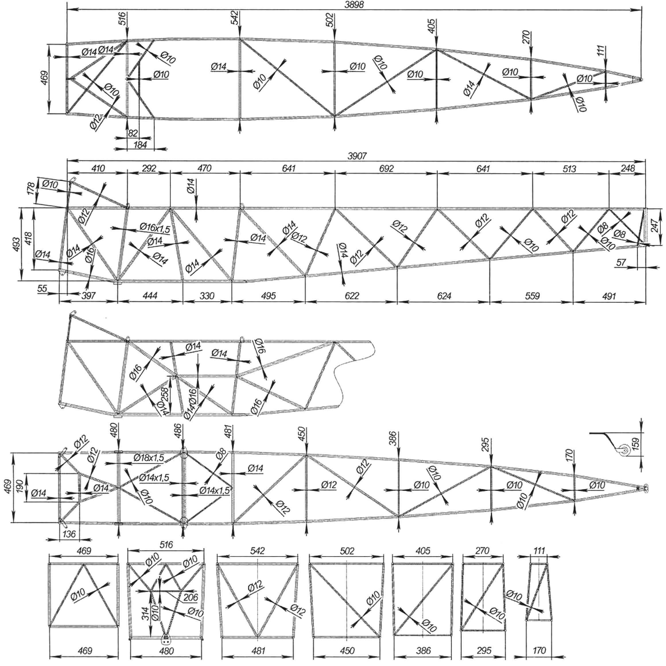 Рама фюзеляжа (трубы, сталь 20, толщина стенки 1 мм, если не указано другое)