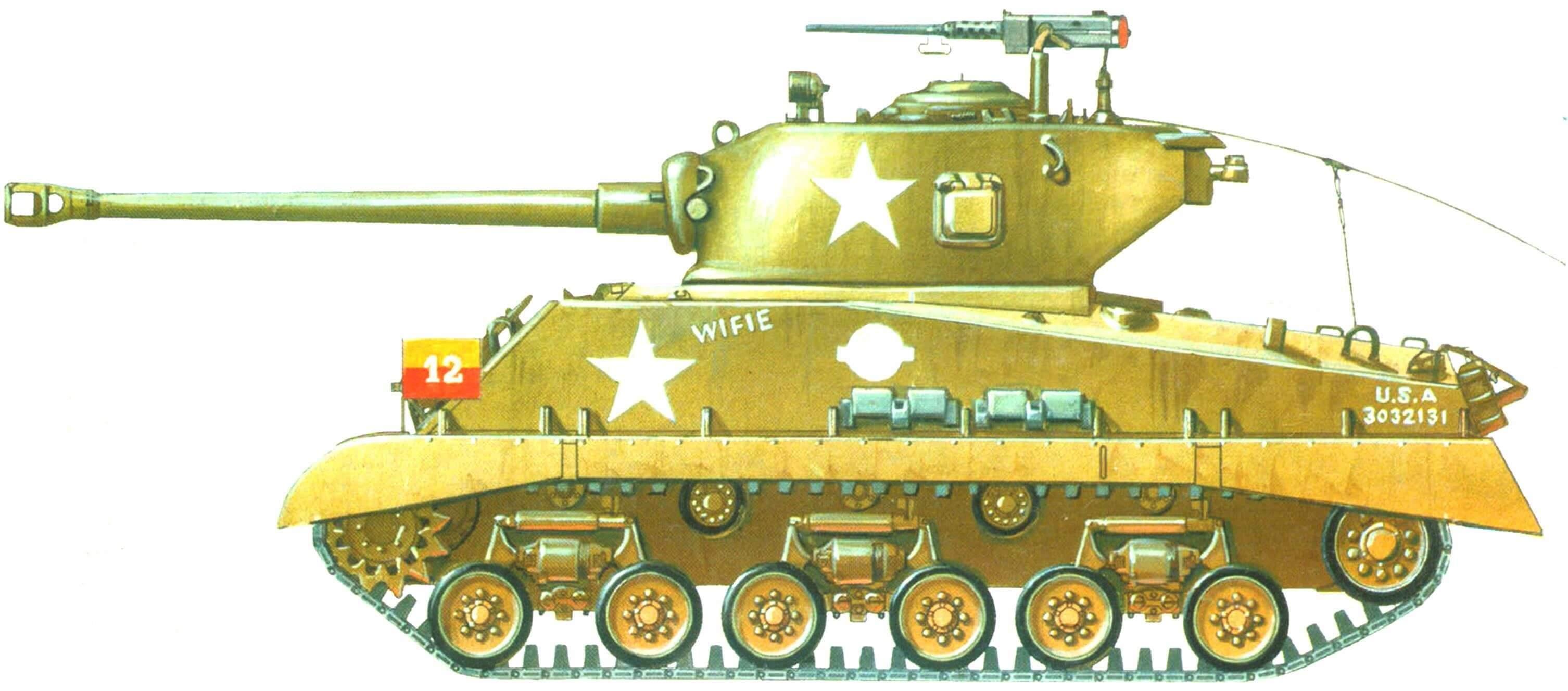 Средний танк М4АЗЕ8. 12-я танковая дивизия, Франция, март 1945 г. Судя по флажку на левом крыле, эта машина принадлежит штабу дивизии