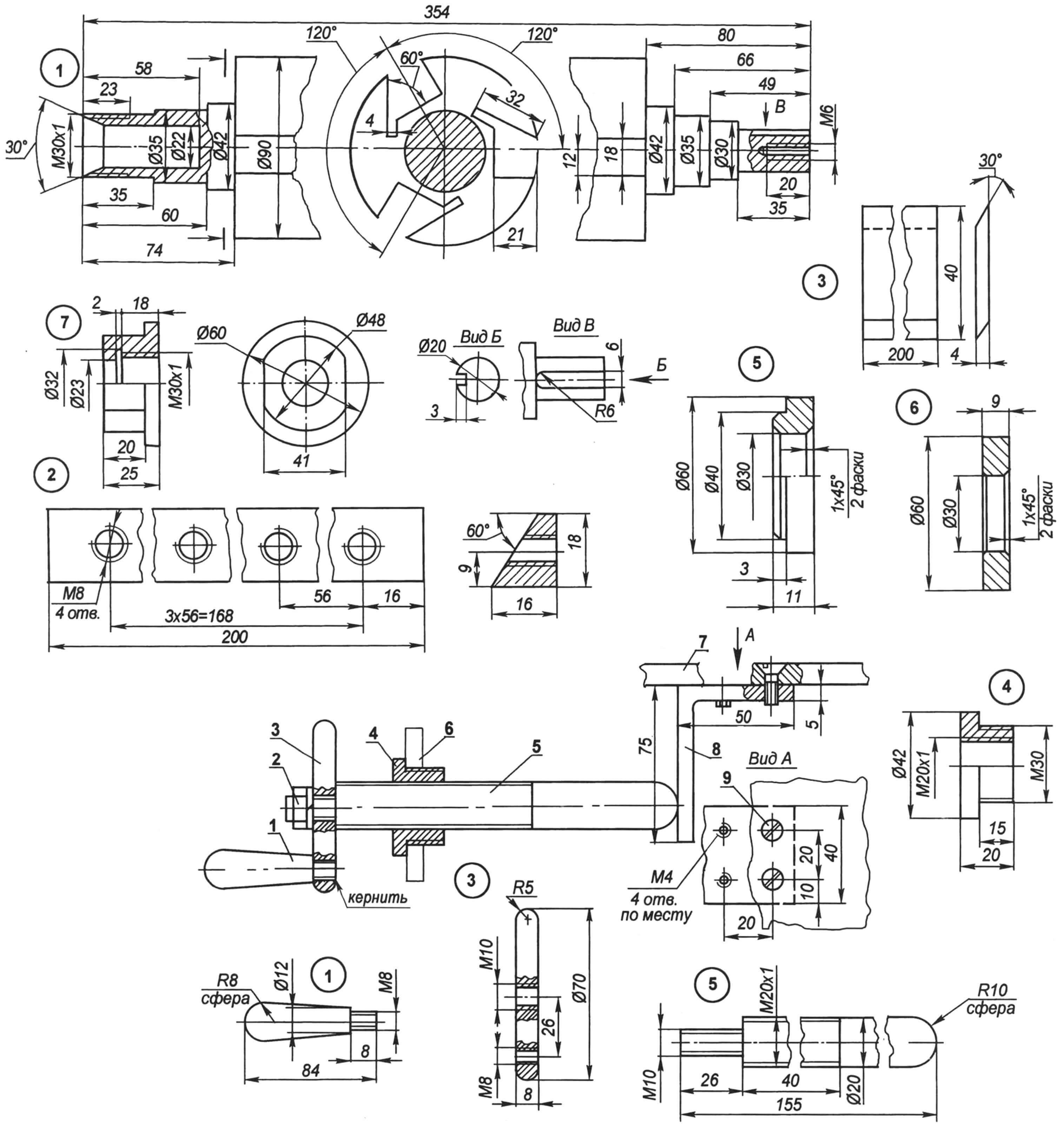 Механизм подъема-опускания рабочего стола: