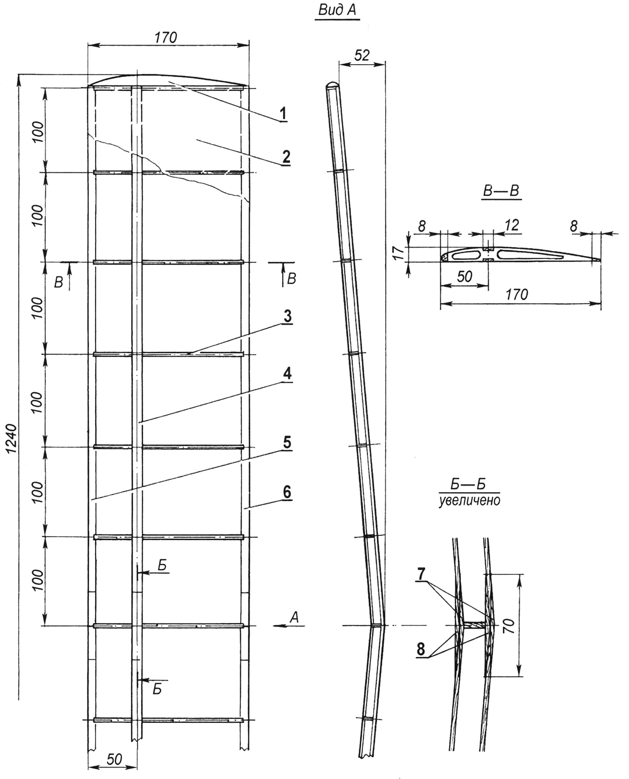 Крыло модели планера