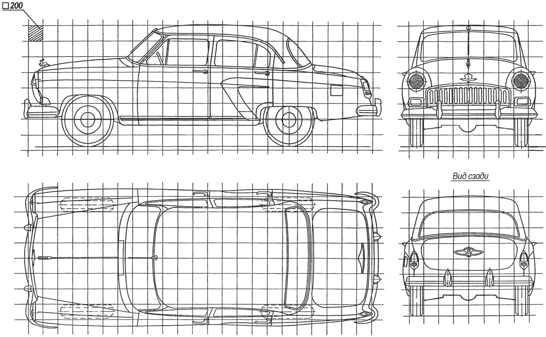 """Геометрическая схема автомобиля М-21И """"Волга"""" образца 1958 года"""