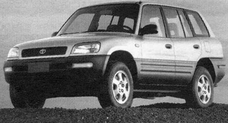 """Toyota RAV4 выпуска 1994 года - первый """"асфальтовый"""" внедорожник с аббревиатурой RAV (Recreational Active Vehicle), что означает """"автомобиль для активного отдыха"""""""