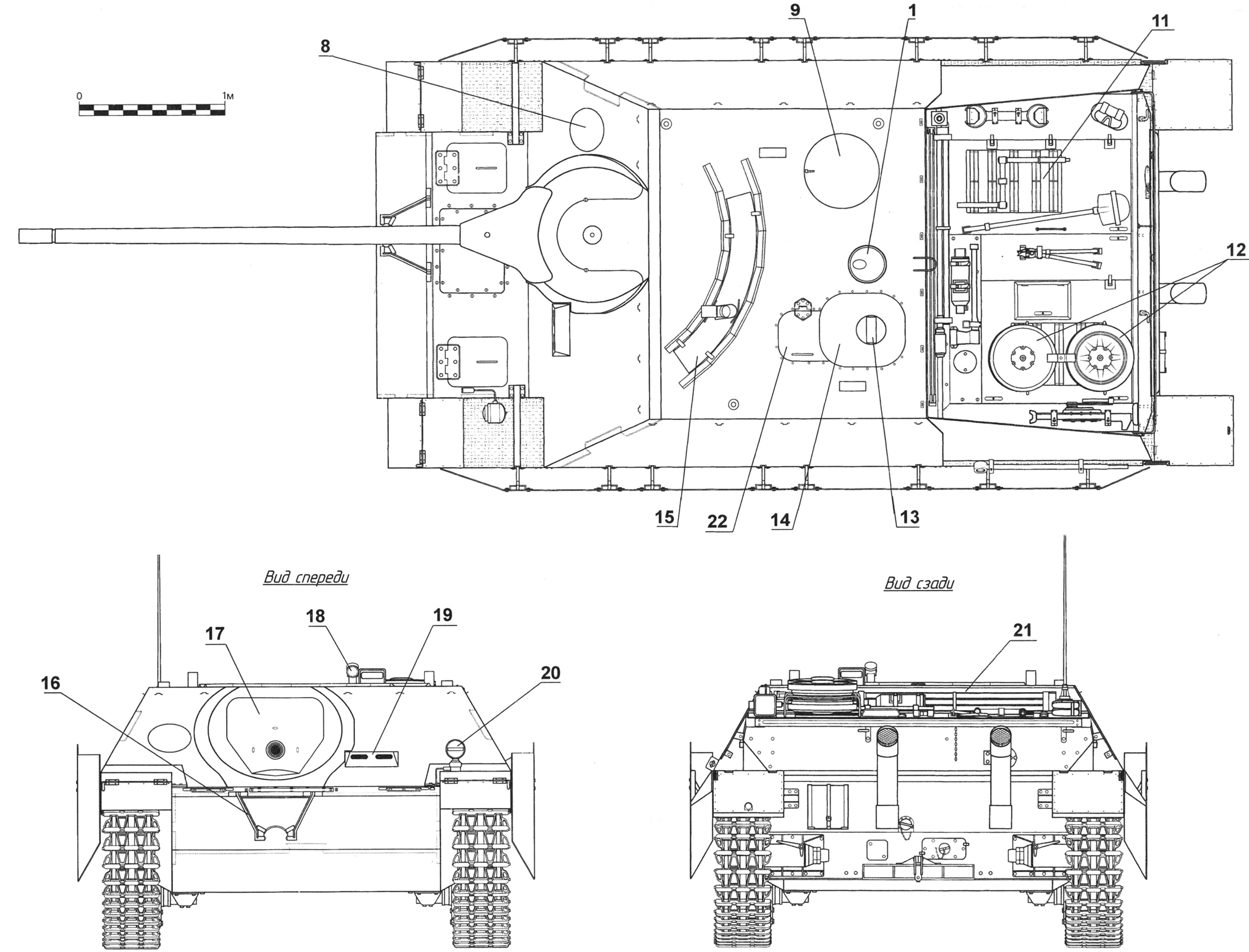 Истребитель танков Panzer IV/70(V):