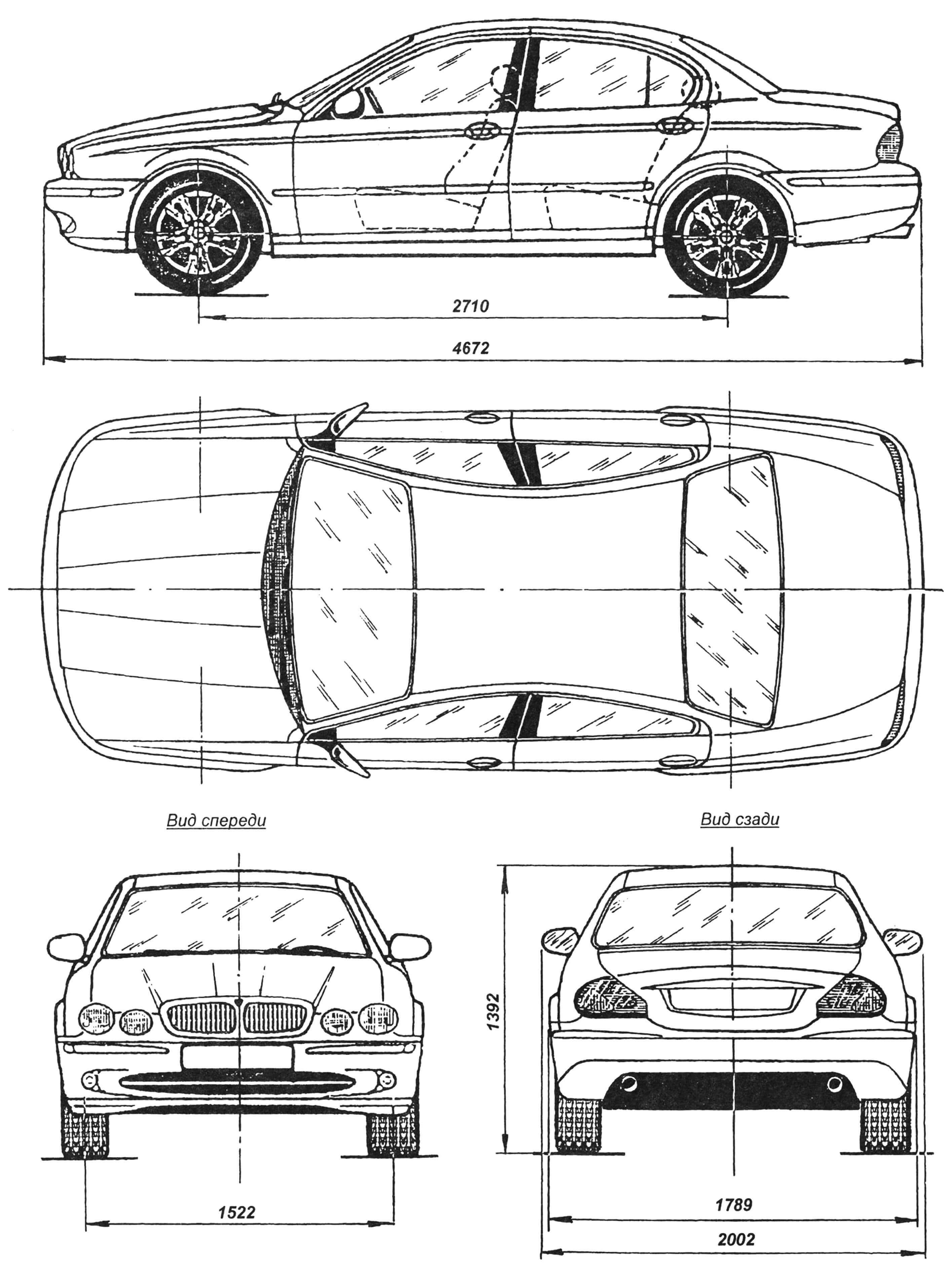 Геометрическая схема автомобиля Jaguar X-type 2001 года