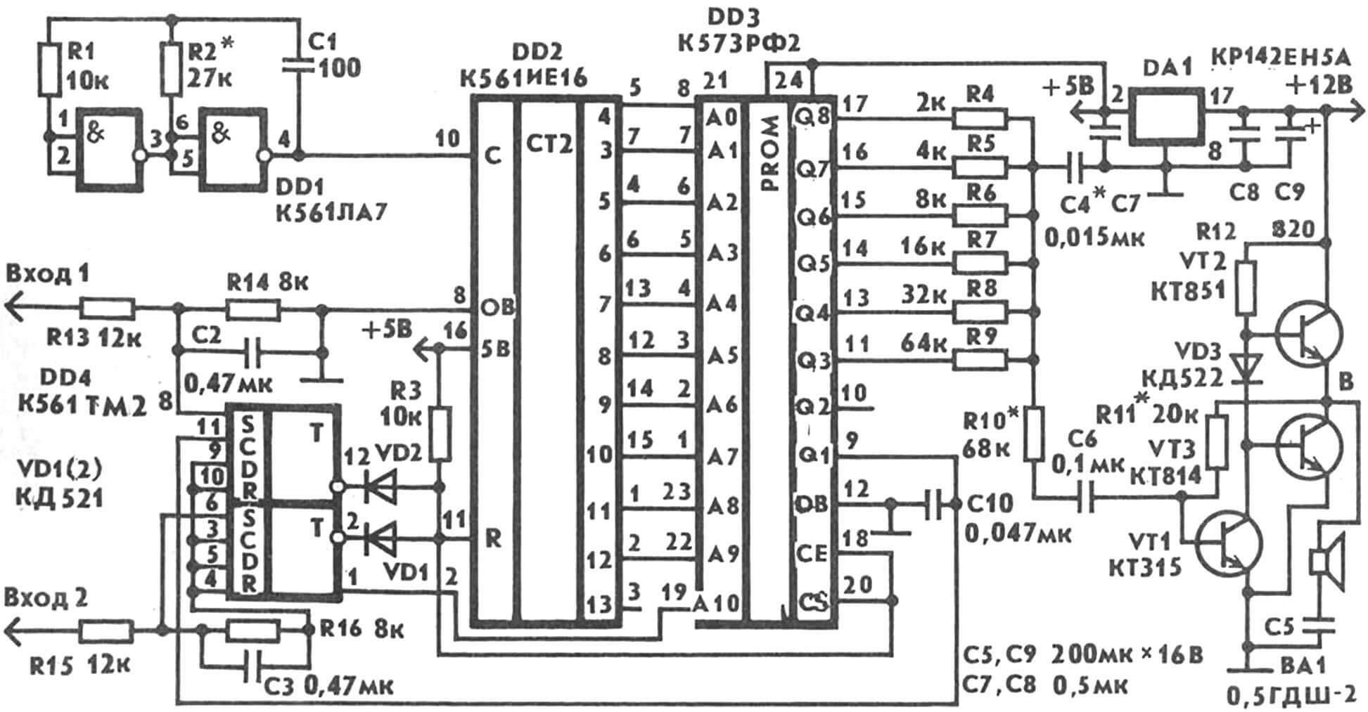 Принципиальная электрическая схема речевого информатора