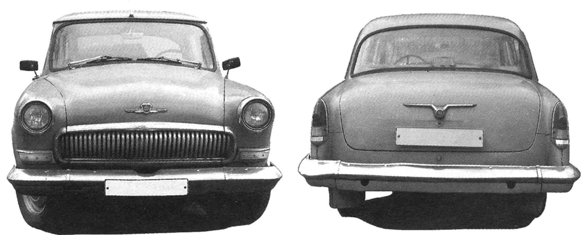 """ГАЗ-21P """"Волга"""""""