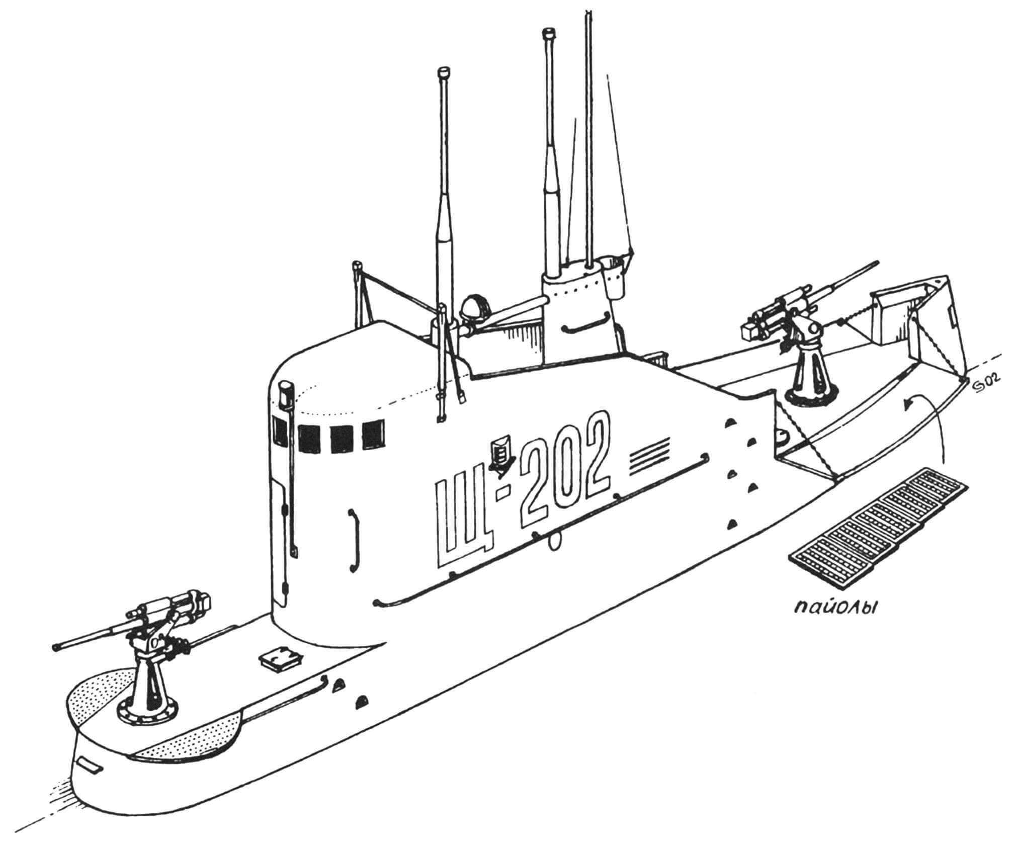 Ограждение рубки подводной лодки V-бис серии