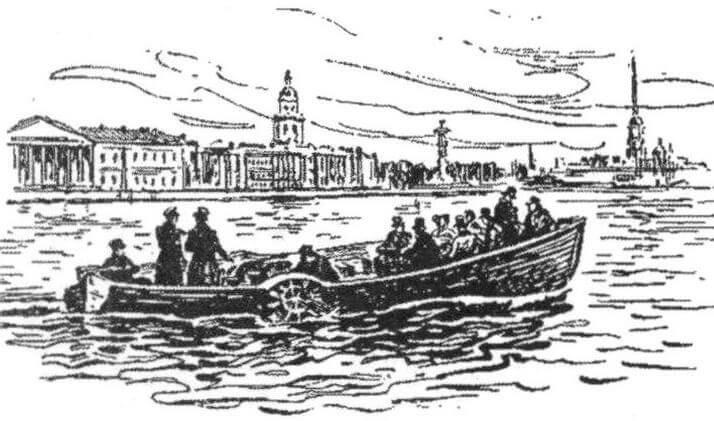 Предполагаемый вид электрохода Якоби 1838 года (из книги Л.И. Гумилевского «Создатели двигателей»)