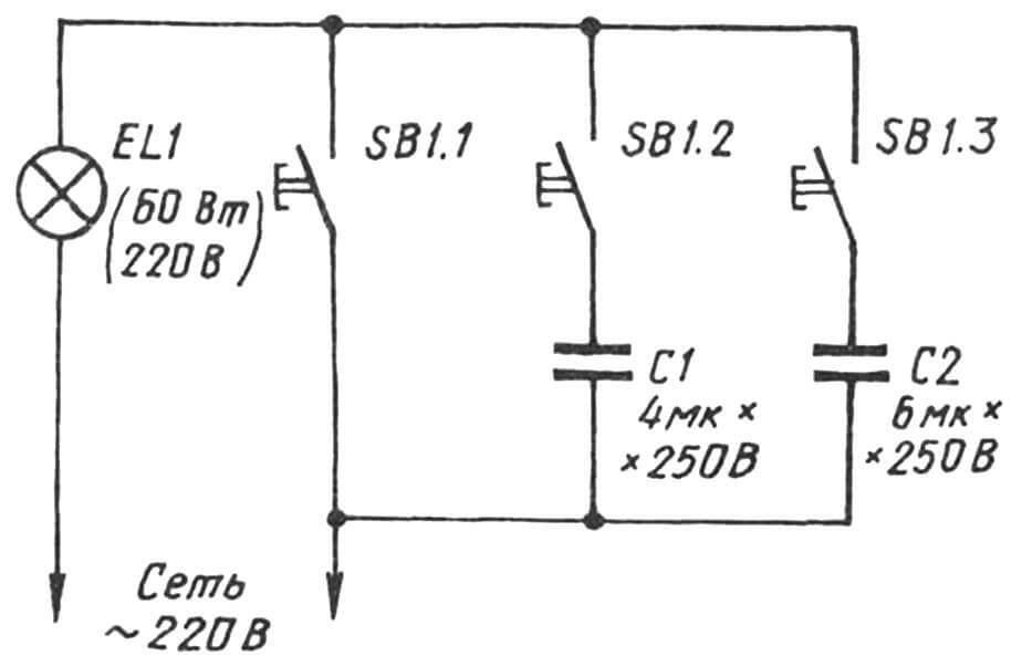 Принципиальная электрическая схема регулятора с ёмкостным (ступенчатым) гасителем напряжения