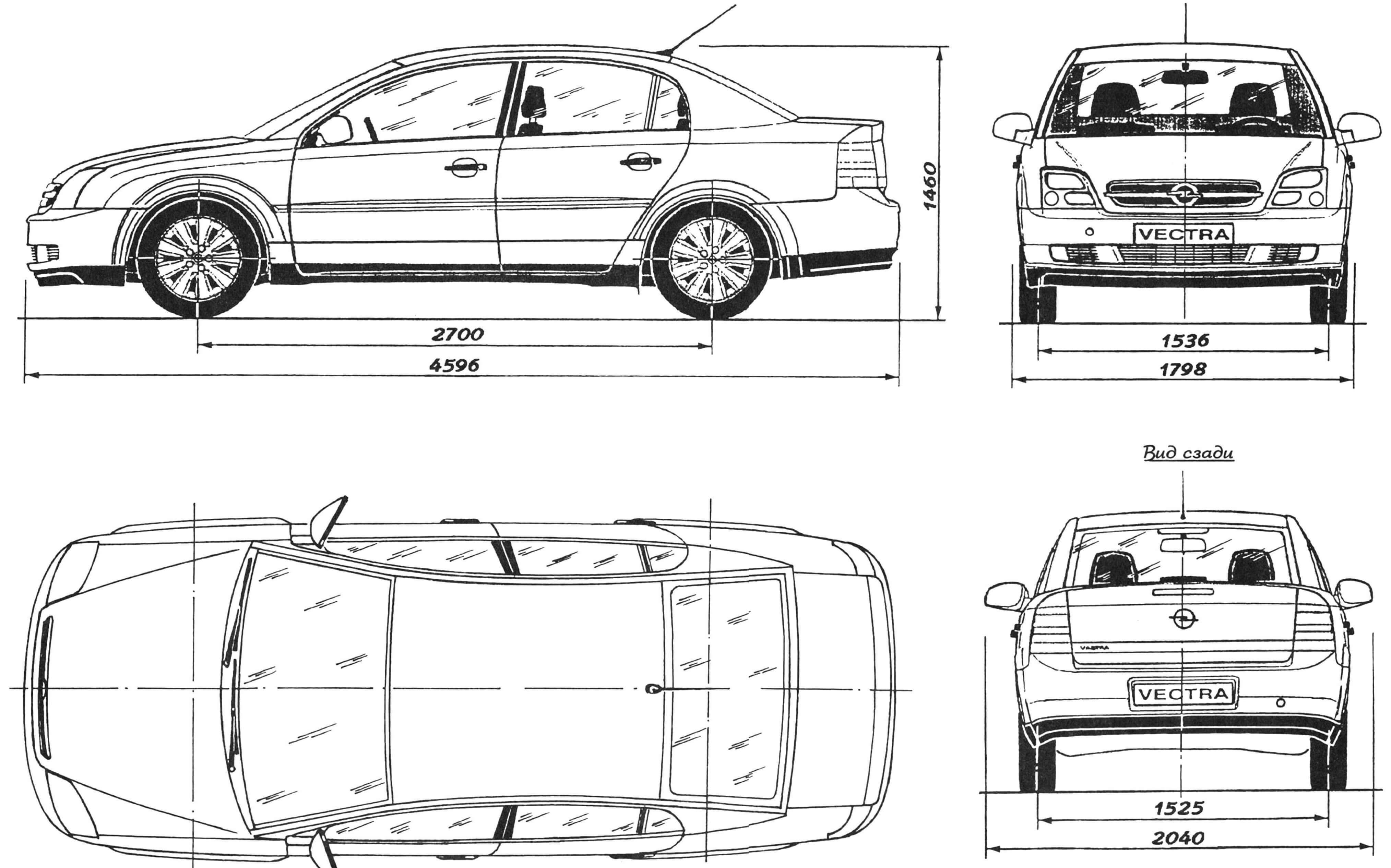 Геометрическая схема автомобиля Opel Vectra 2002 года