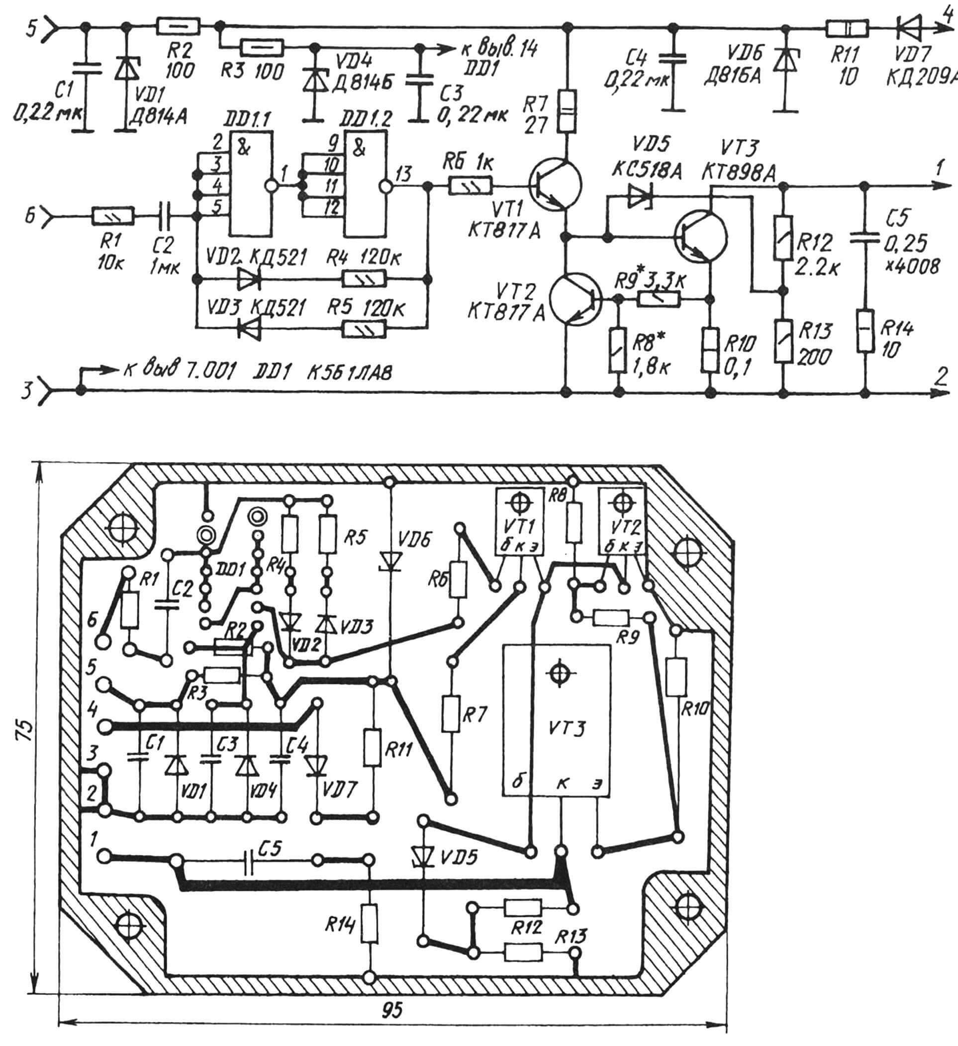 Принципиальная электрическая схема и топология печатной платы самодельного блока электронного зажигания с использованием триггера Шмитта, выполненного на МС К561ЛА8