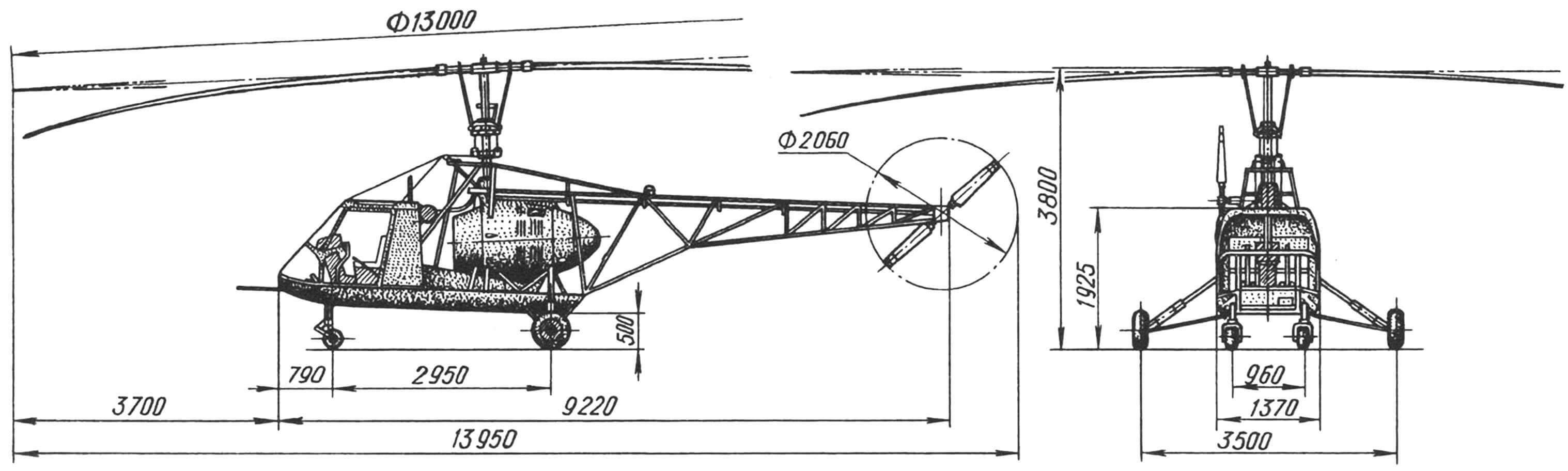 Вертолет СВ-3 конструкции В.А. Свербиля