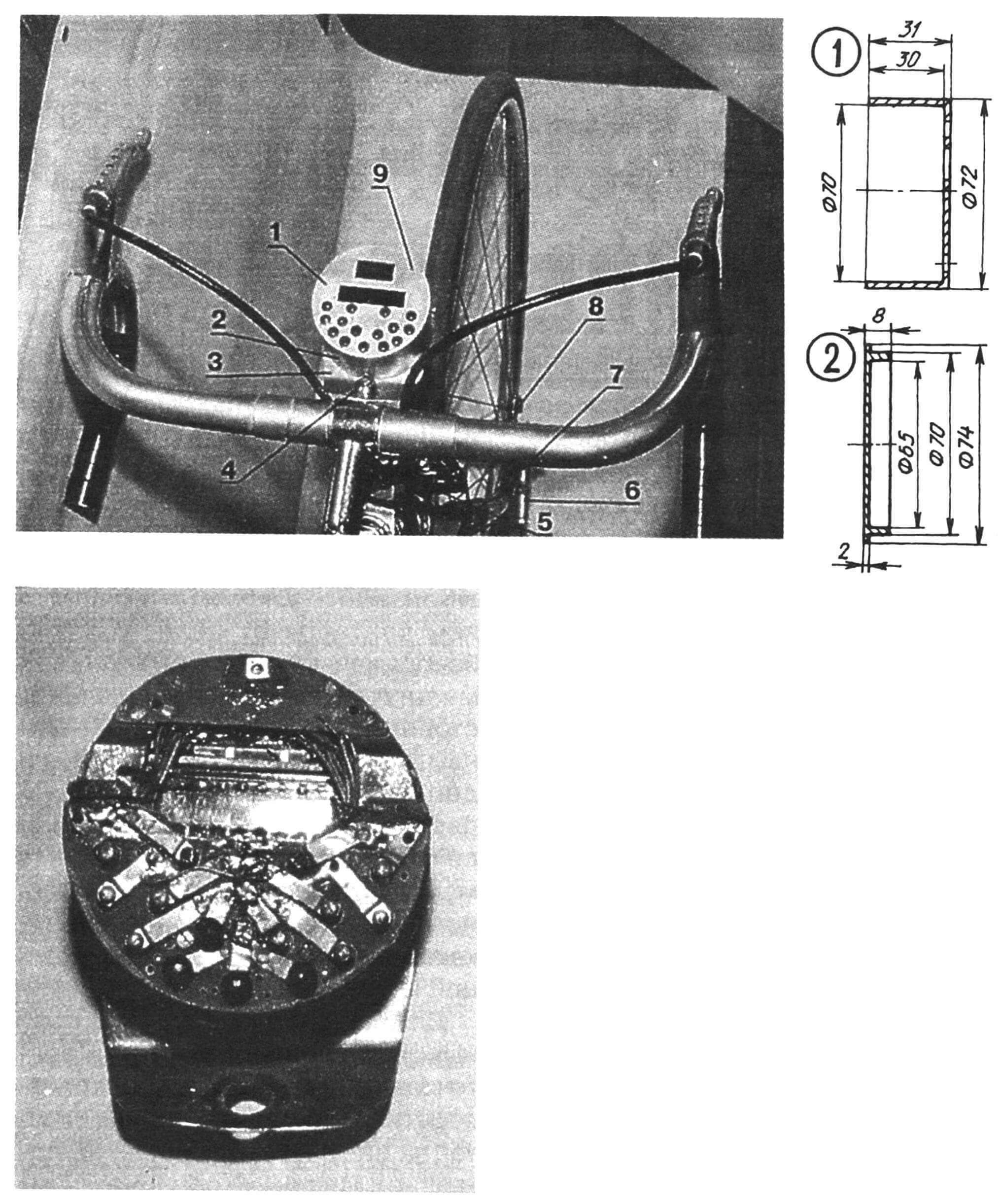Рис. 1. Самодельный велоодометр (пенал с источником электропитания условно не показаны)