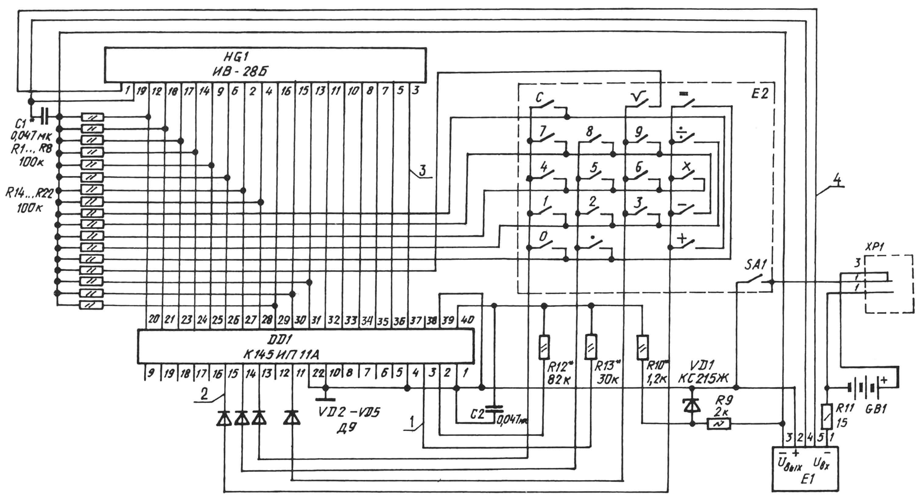 Рис. 2. Принципиальная электрическая схема прибора на базе микрокалькулятора МК-23А