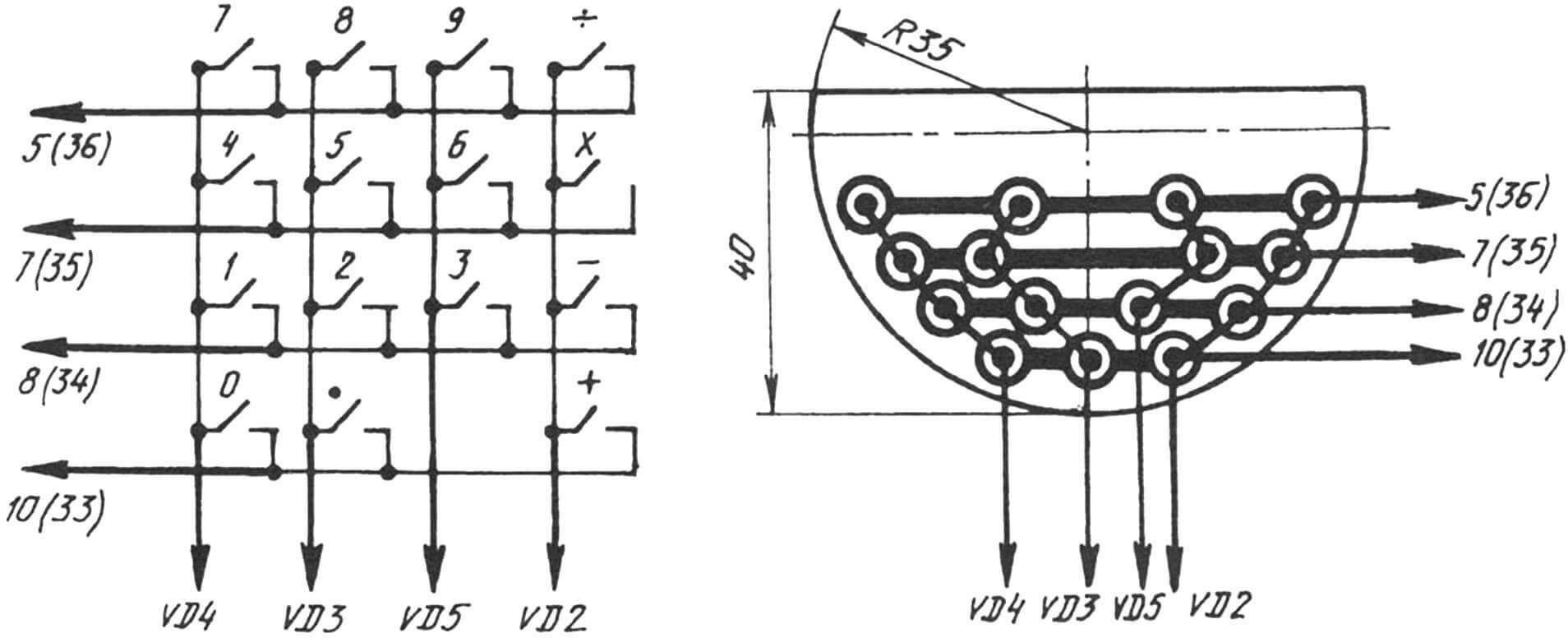 Рис. 3. Электросхема и печатная плата микроклавиатуры