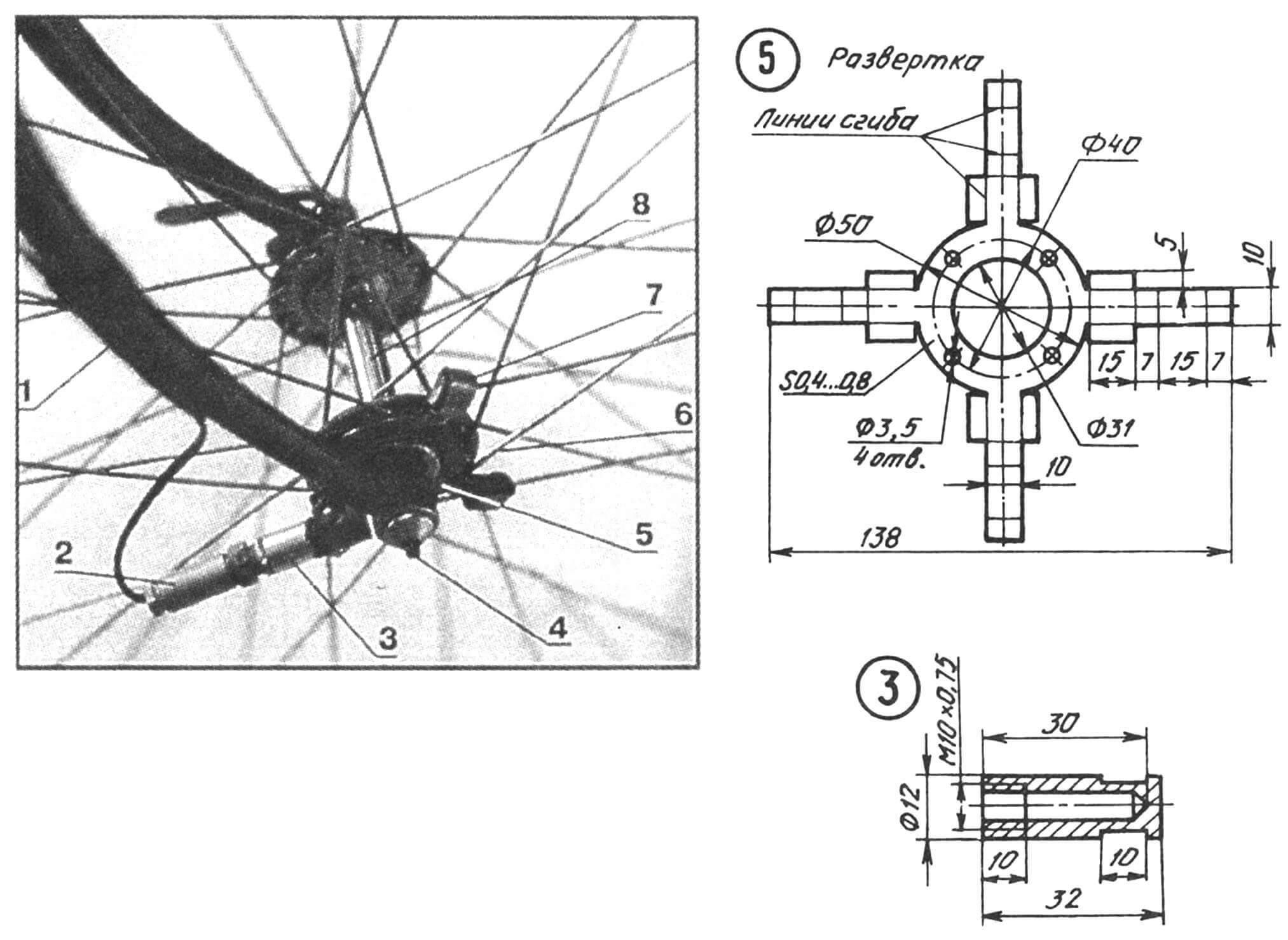 Рис. 5. Узел переднего колеса с герконовым датчиком велоодометра