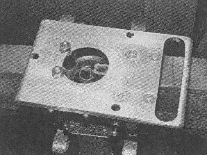 Дюралевая переходная плита от электромотора к дейдвуду «Салюта»