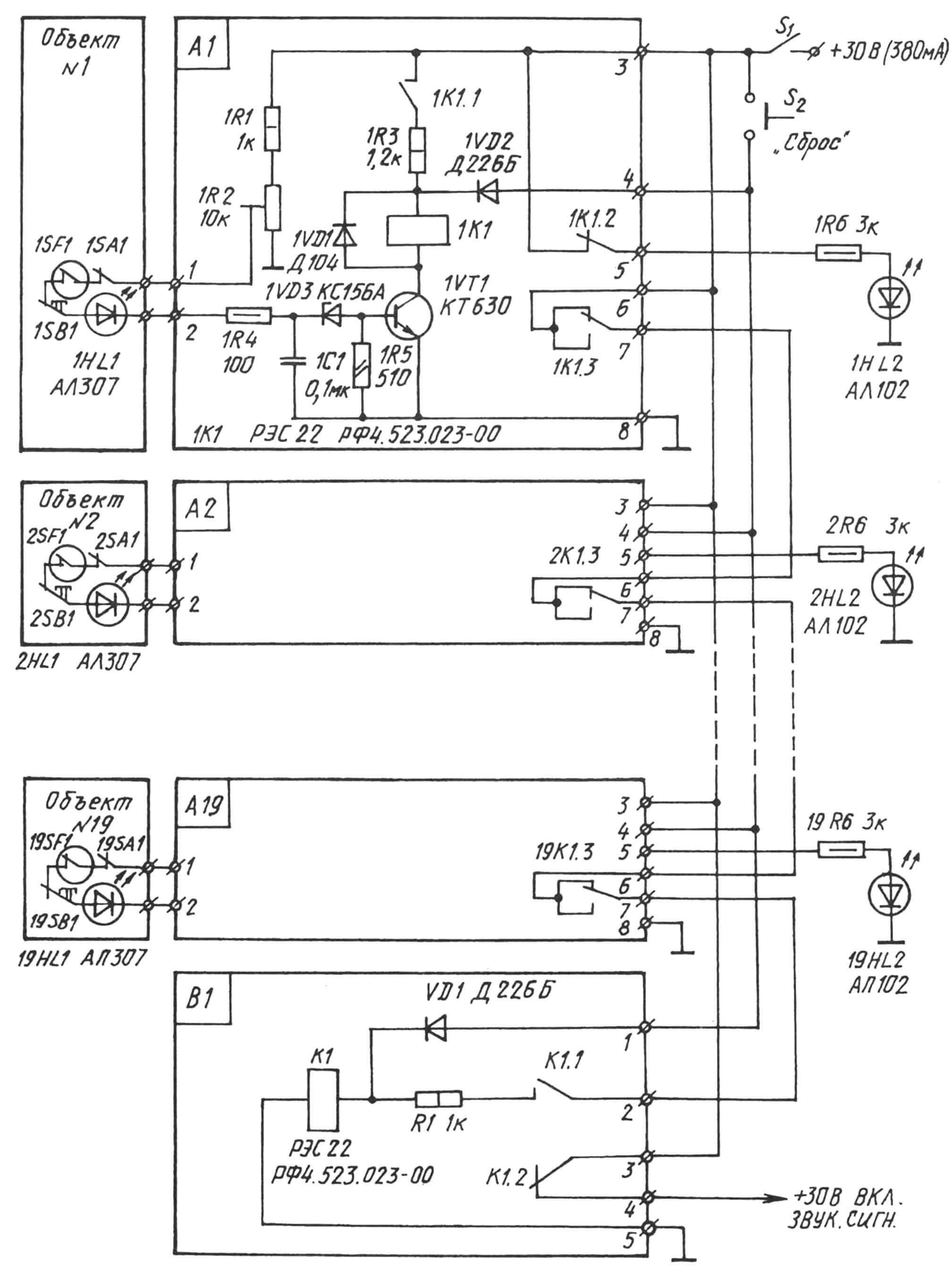 Принципиальная электрическая схема охранной сигнализации