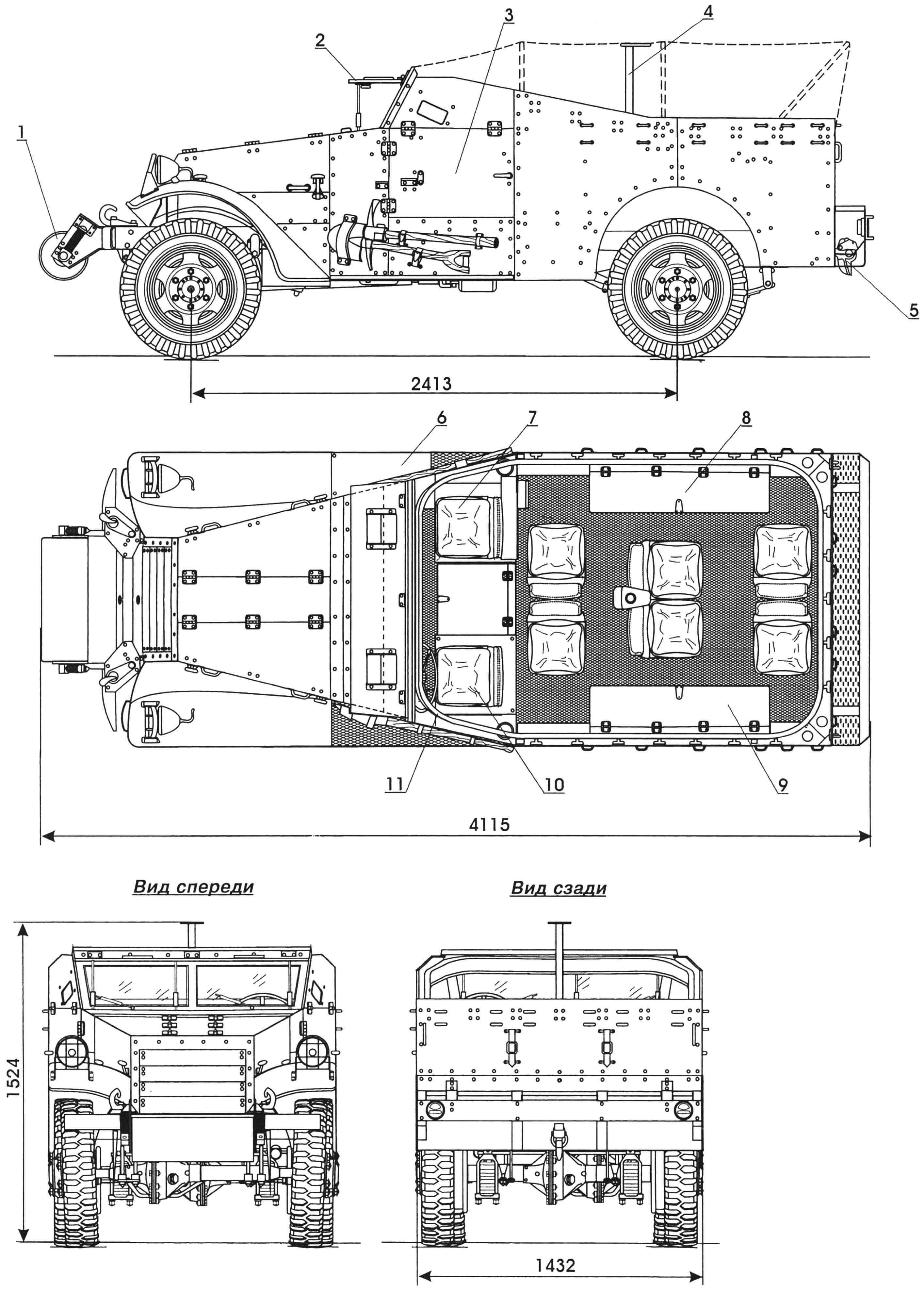 Бронетранспортер-разведчик M3A1 Scout Car