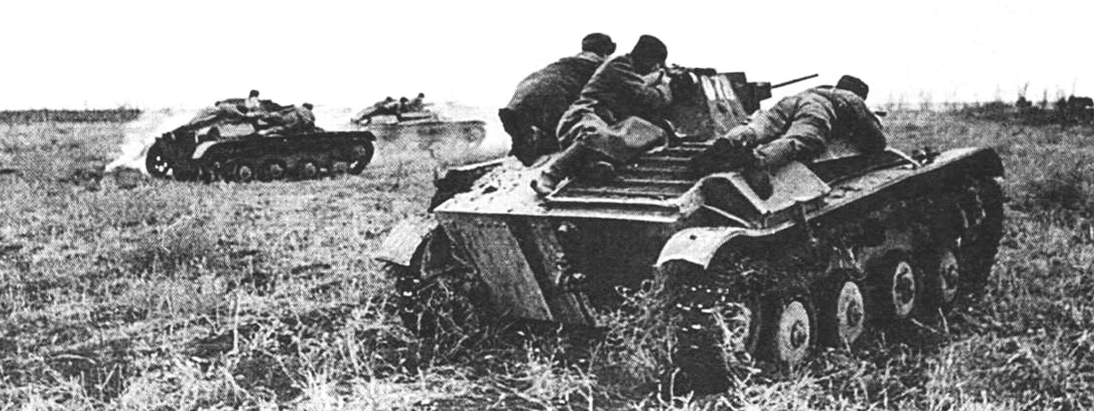 Танки Т-60 из состава 132-го отдельною танкового батальона с десантом на броне (Закавказский фронт, ноябрь 1942 года)