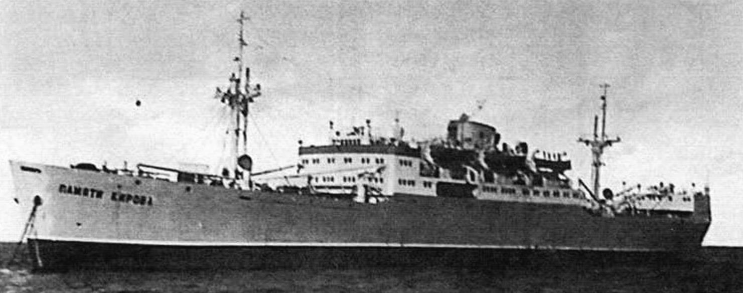 Транспортно-снабженческое судно «Памяти Кирова» - бывший американский пароход «Horace Bushnell», восстановленный через пять лет после торпедирования
