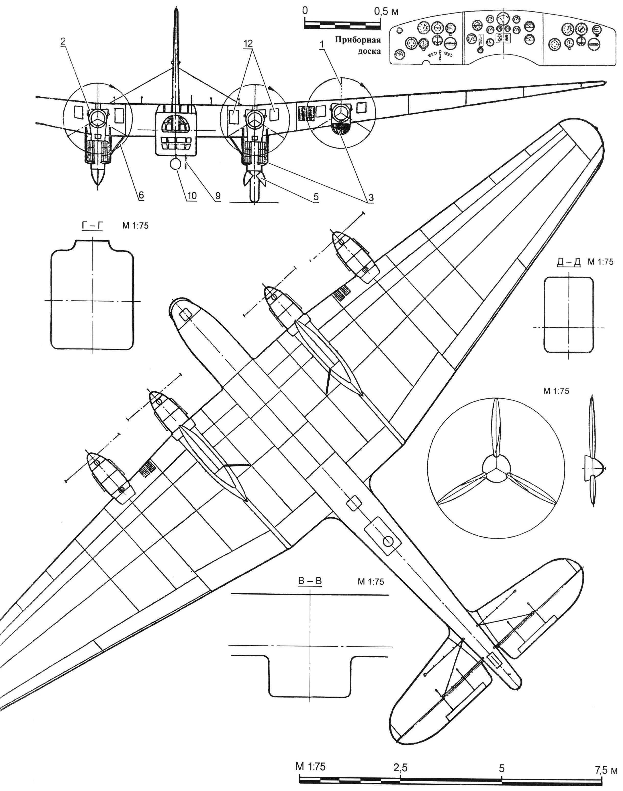 Дальний бомбардировщик ДБА
