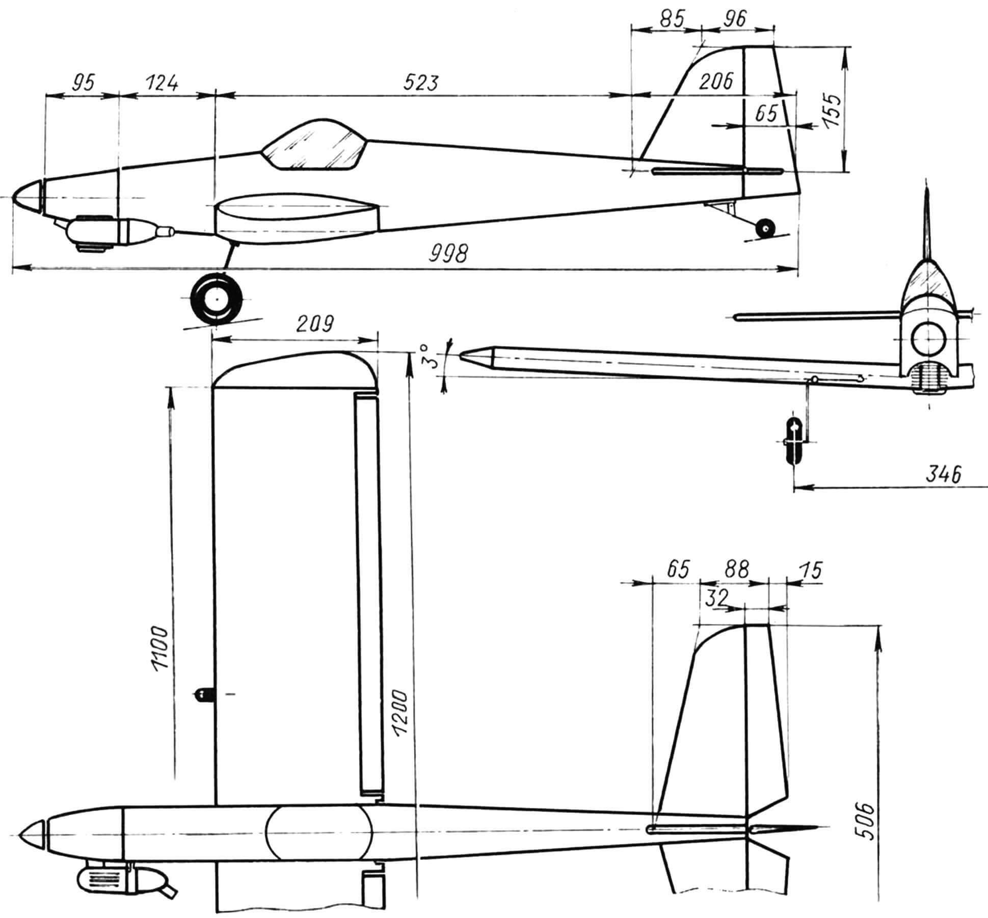 """Геометрическая схема радиоуправляемой модели """"Клен-6,5"""""""
