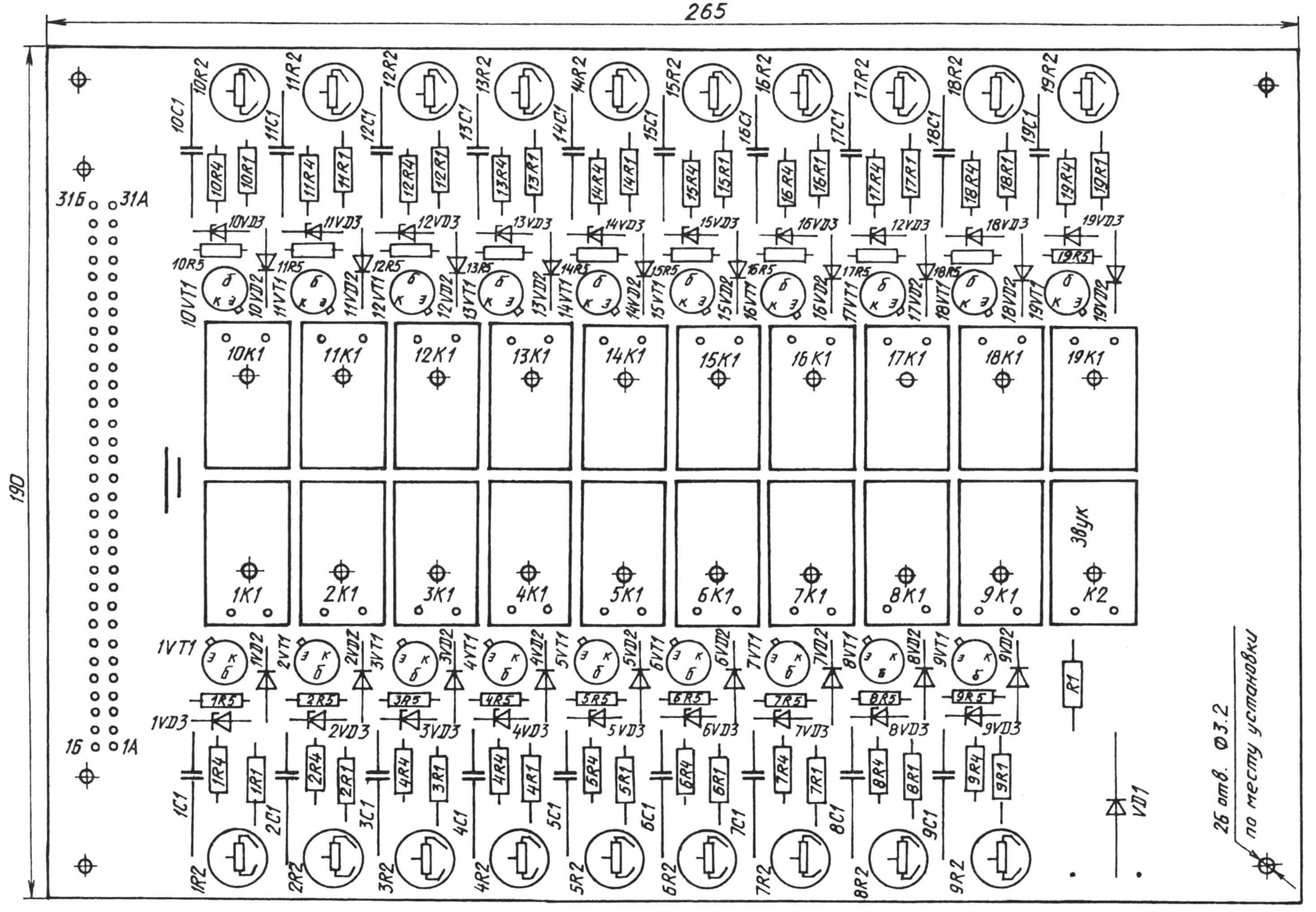 Монтажная схема и топология печатной платы устройства