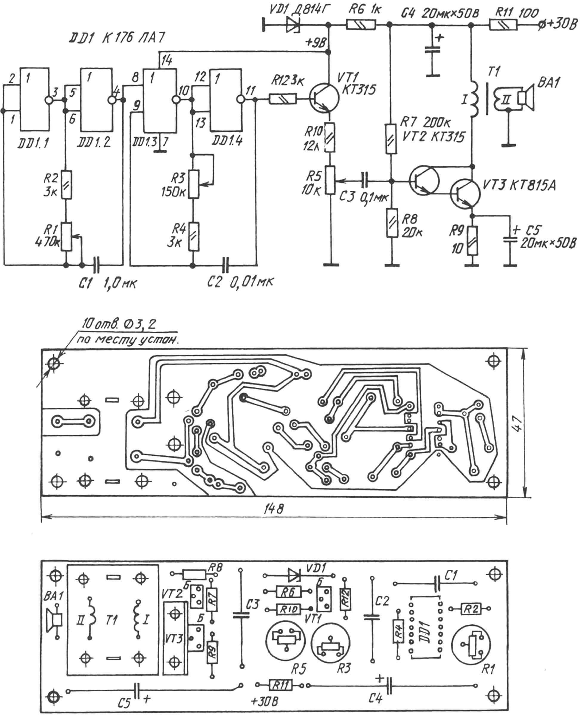 Принципиальная электрическая схема, топология печатной платы и монтажная схема блока звуковой сигнализации