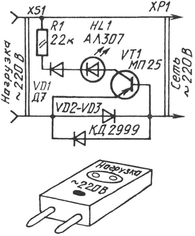 Принципиальная электрическая схема и вариант внешнего оформления вилки-переходника со встроенным индикатором нагрузки.