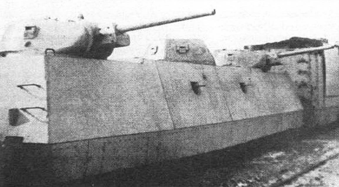 Крытые артиллеристские площадки
