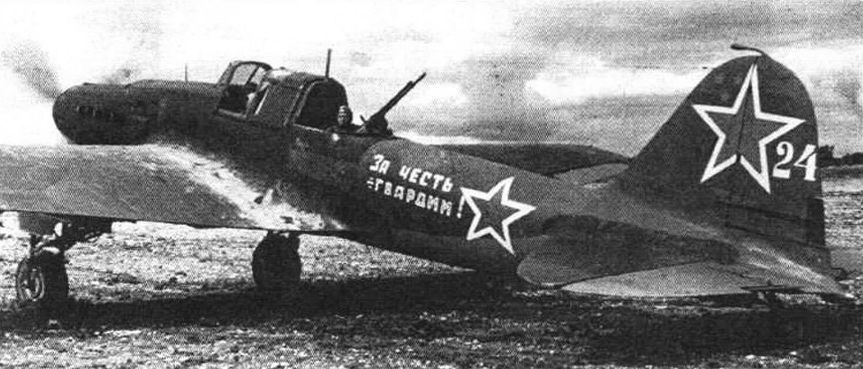 И.л-2.М (1942 год)