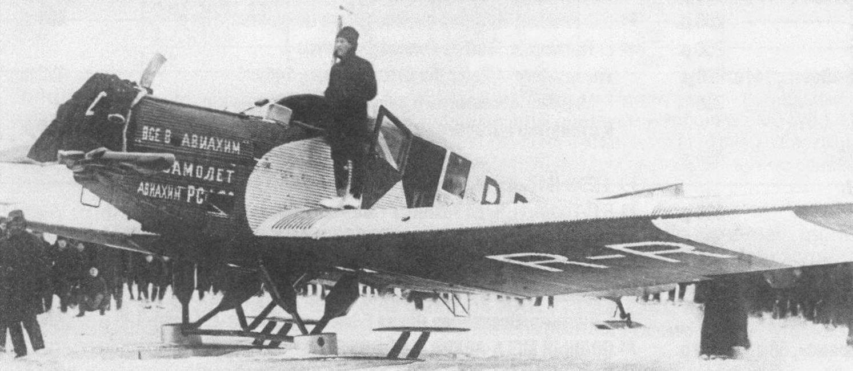 На борту этого Ю-13 красуется лозунг «Все в Авиахим»
