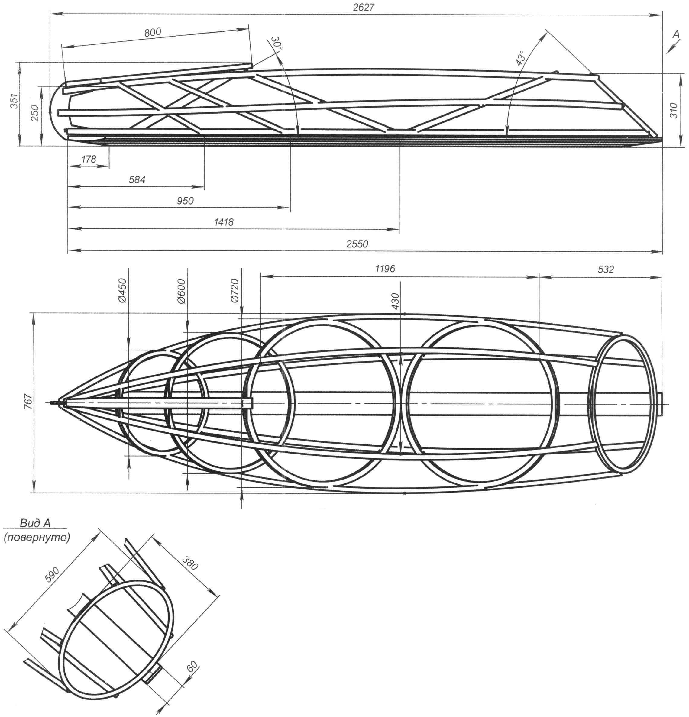 На чертеже условно показано два днищевых стрингера. На лодке их четыре